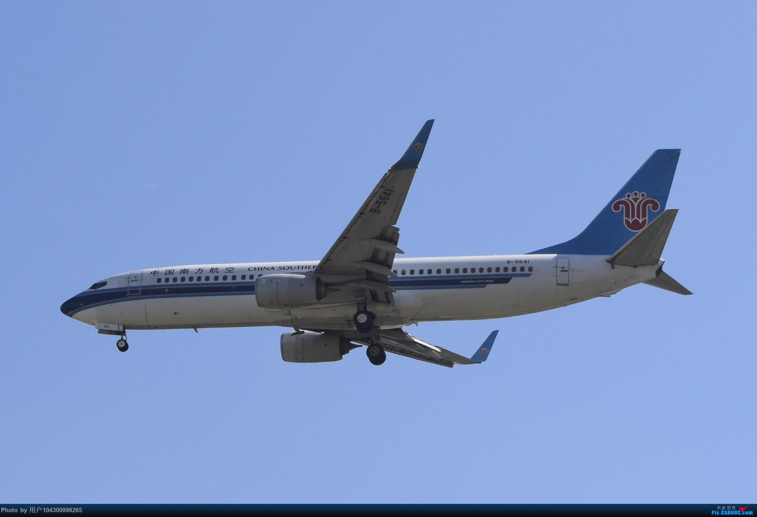 Re:[原创]大雾以后KWE降落高峰,偶遇多彩贵州航空A320neo BOEING 737-800 B-5641 中国贵阳龙洞堡国际机场
