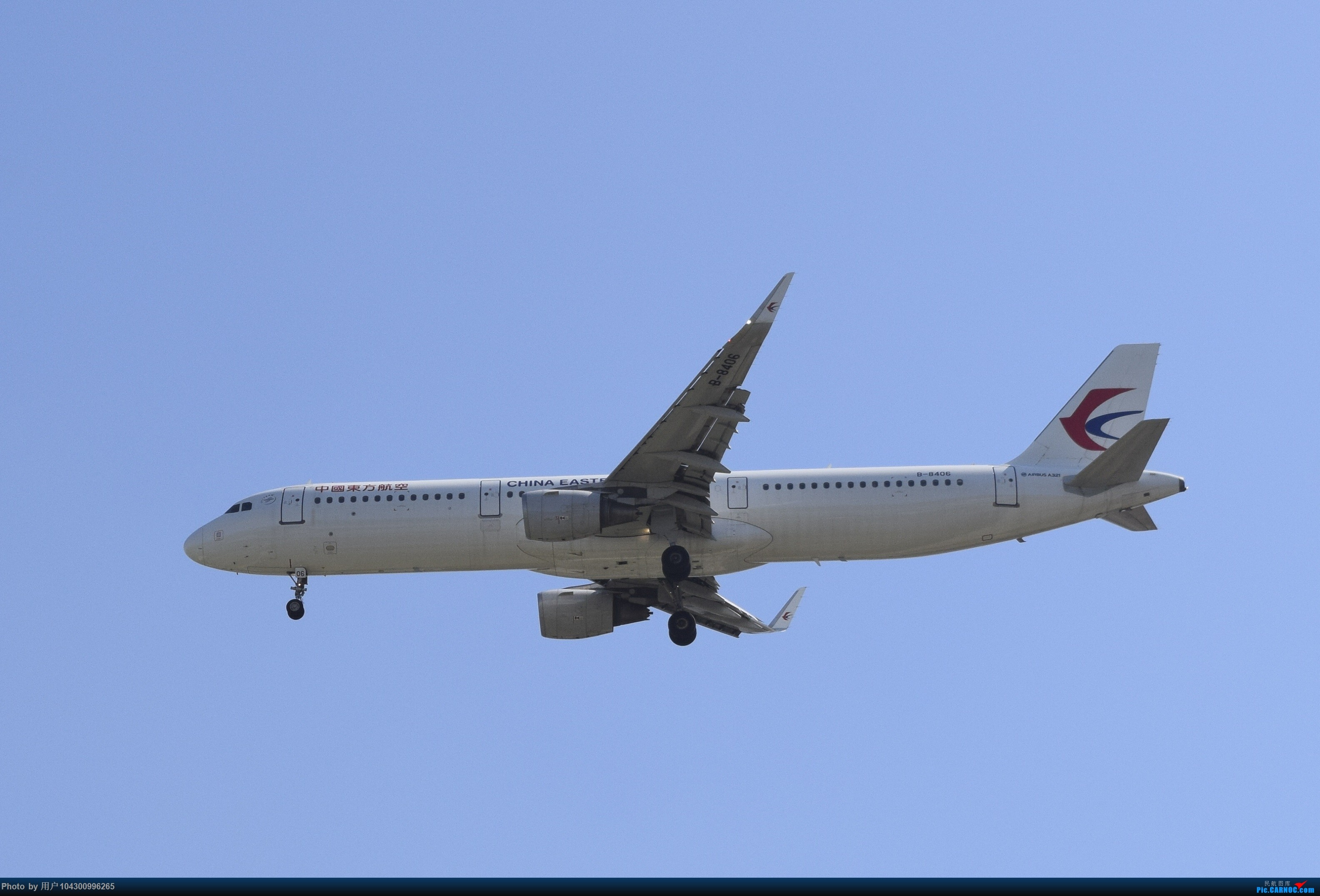 Re:[原创]大雾以后KWE降落高峰,偶遇多彩贵州航空A320neo AIRBUS A321-200 B-8406 中国贵阳龙洞堡国际机场