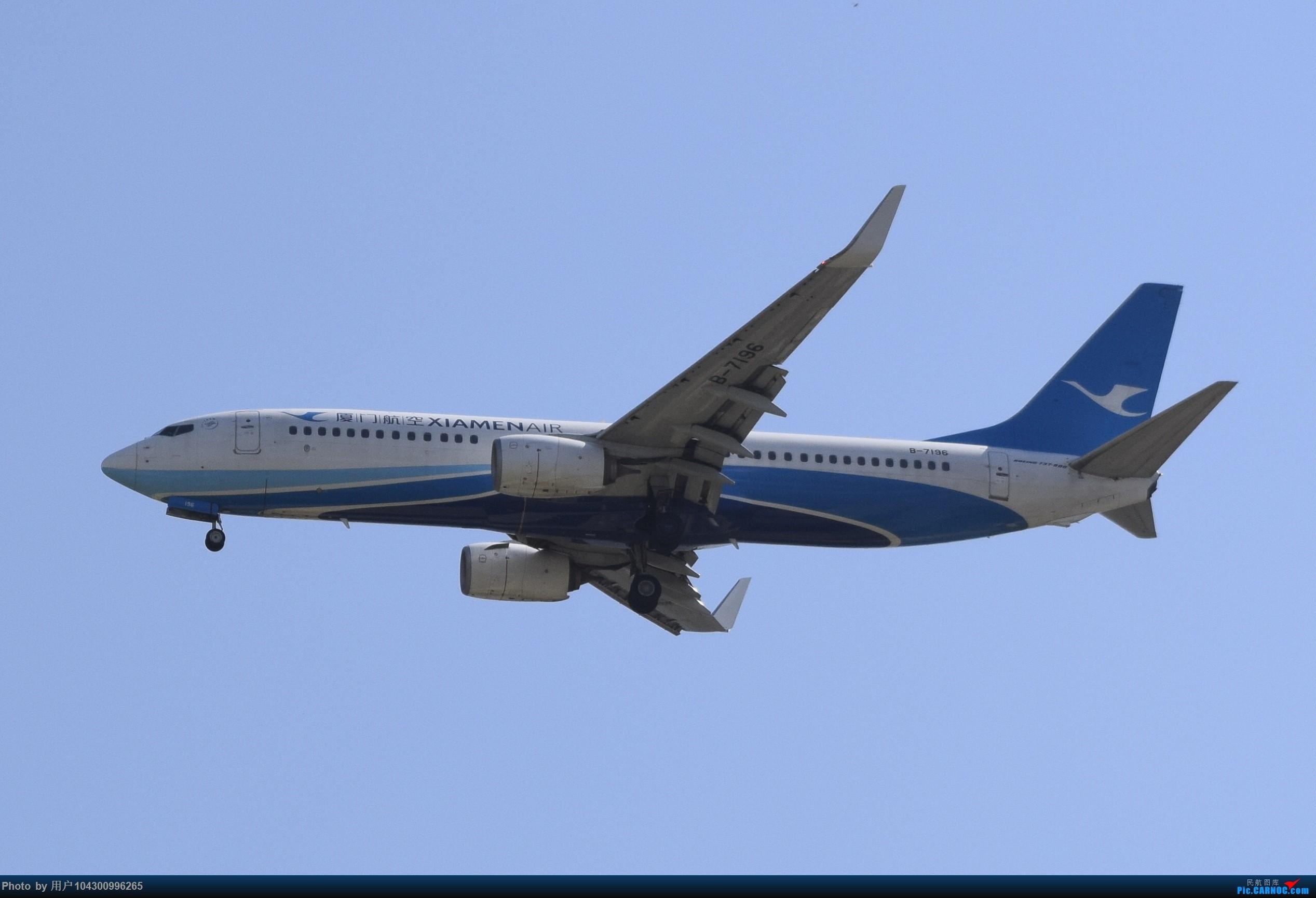 Re:[原创]大雾以后KWE降落高峰,偶遇多彩贵州航空A320neo BOEING 737-800 B-7196 中国贵阳龙洞堡国际机场