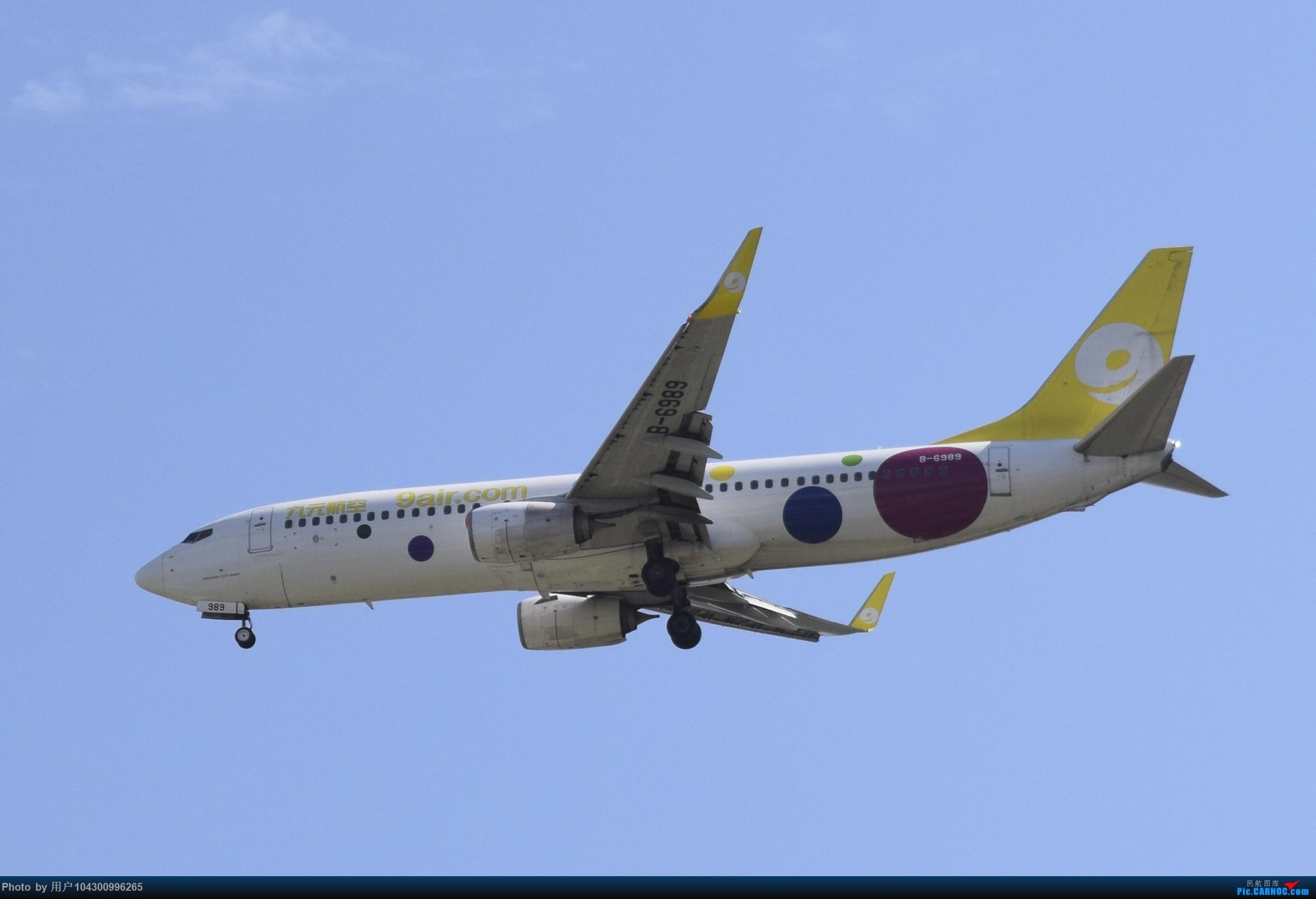Re:[原创]大雾以后KWE降落高峰,偶遇多彩贵州航空A320neo BOEING 737-800 B-6989 中国贵阳龙洞堡国际机场