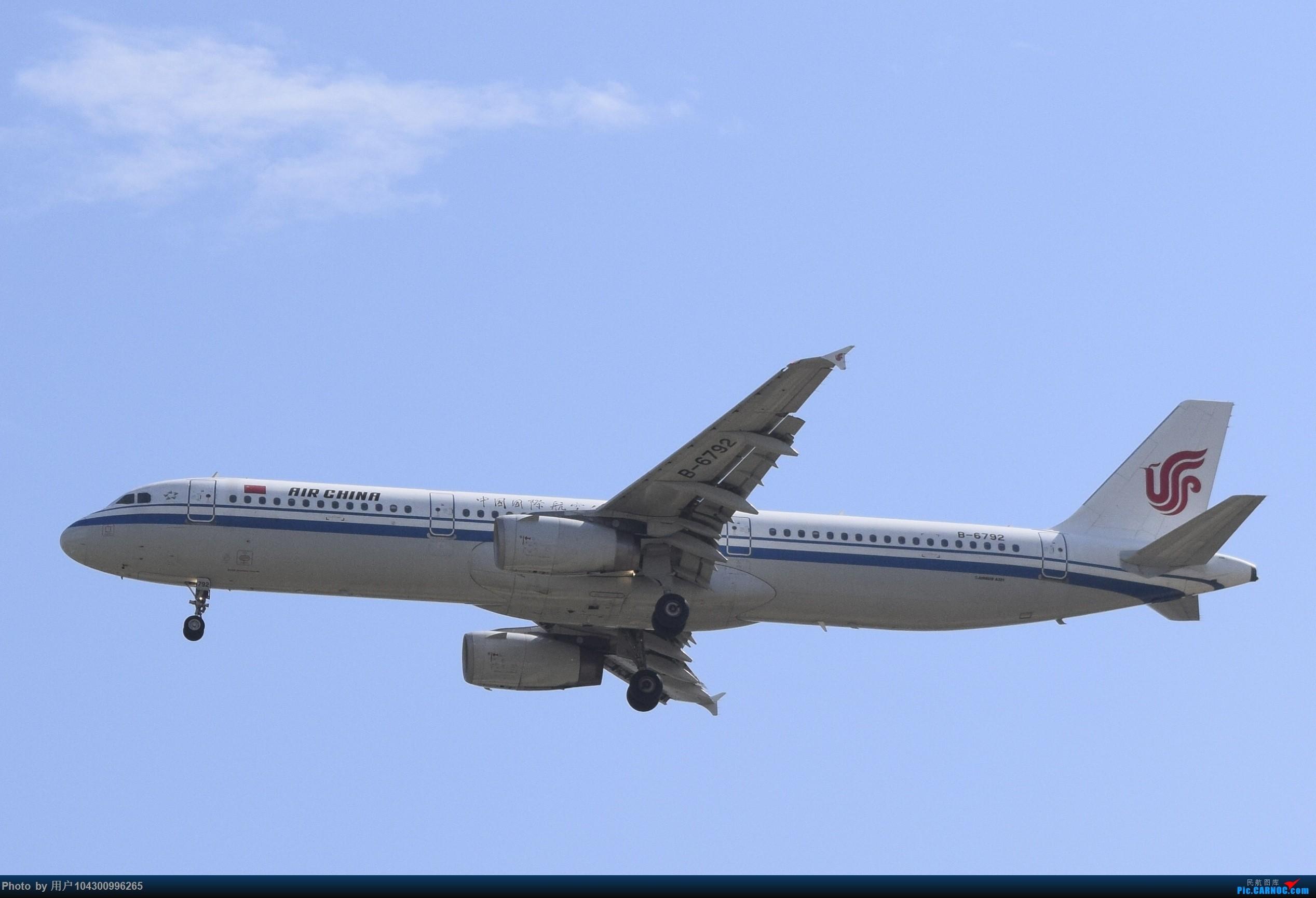 Re:[原创]大雾以后KWE降落高峰,偶遇多彩贵州航空A320neo AIRBUS A321-200 B-6792 中国贵阳龙洞堡国际机场