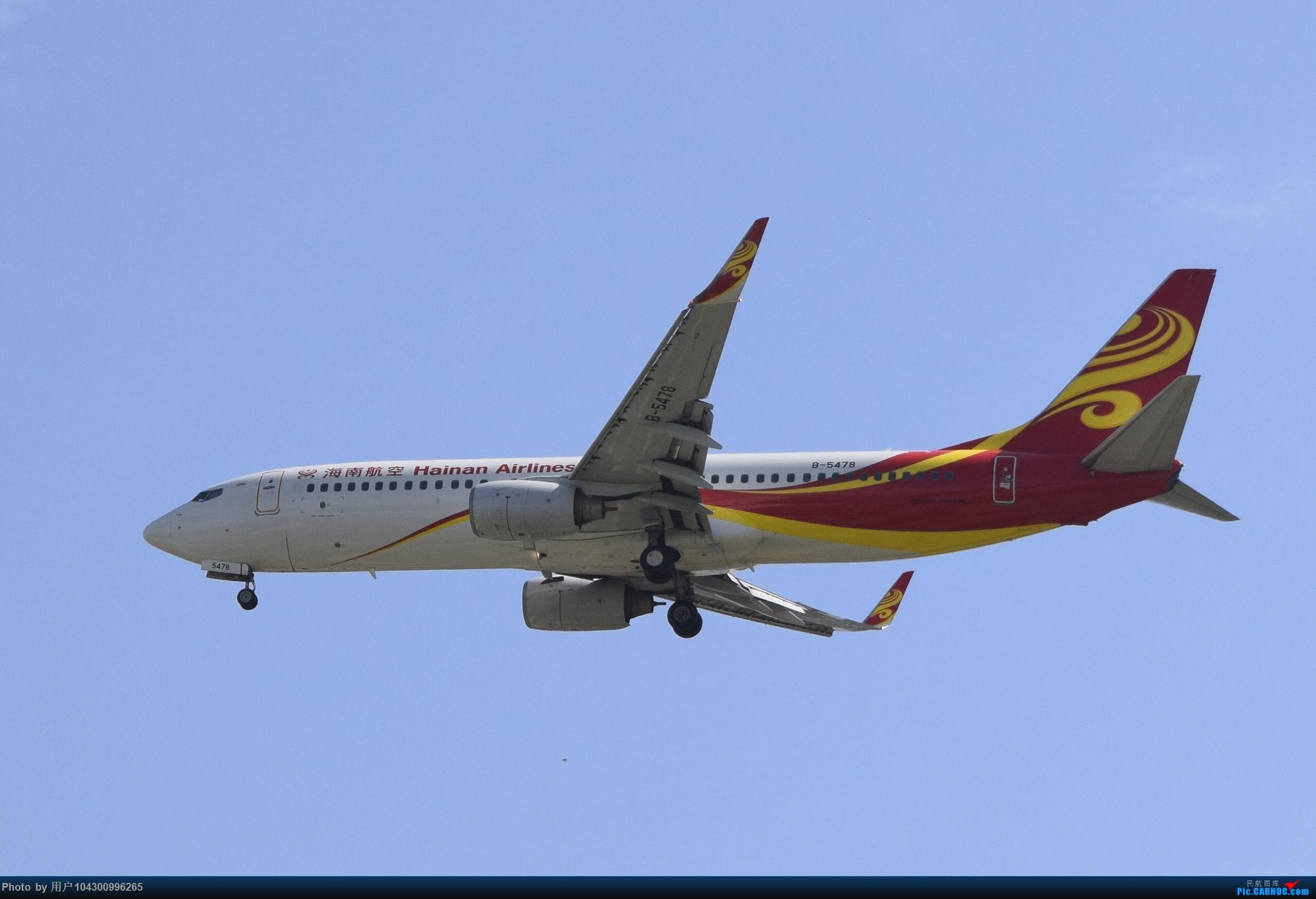 Re:[原创]大雾以后KWE降落高峰,偶遇多彩贵州航空A320neo BOEING 737-800 B-5478 中国贵阳龙洞堡国际机场
