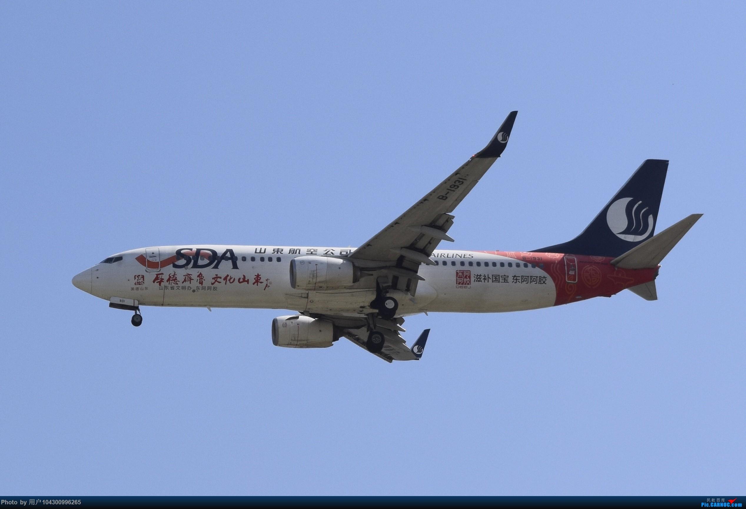 Re:[原创]大雾以后KWE降落高峰,偶遇多彩贵州航空A320neo BOEING 737-800 B-1931 中国贵阳龙洞堡国际机场