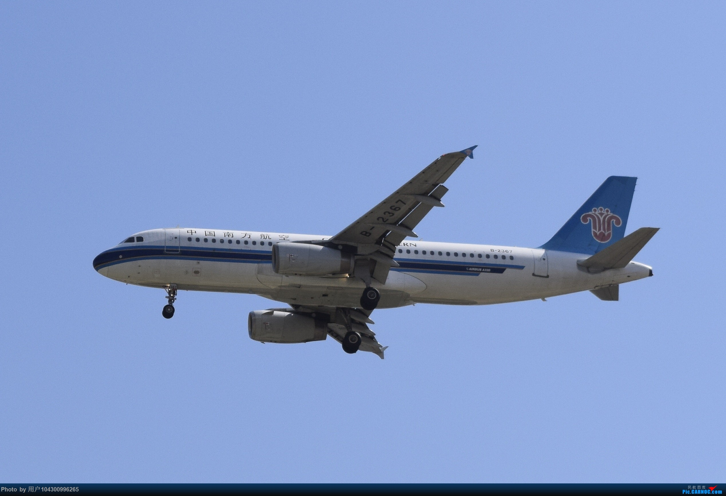 Re:[原创]大雾以后KWE降落高峰,偶遇多彩贵州航空A320neo AIRBUS A320-200 B-2367 中国贵阳龙洞堡国际机场