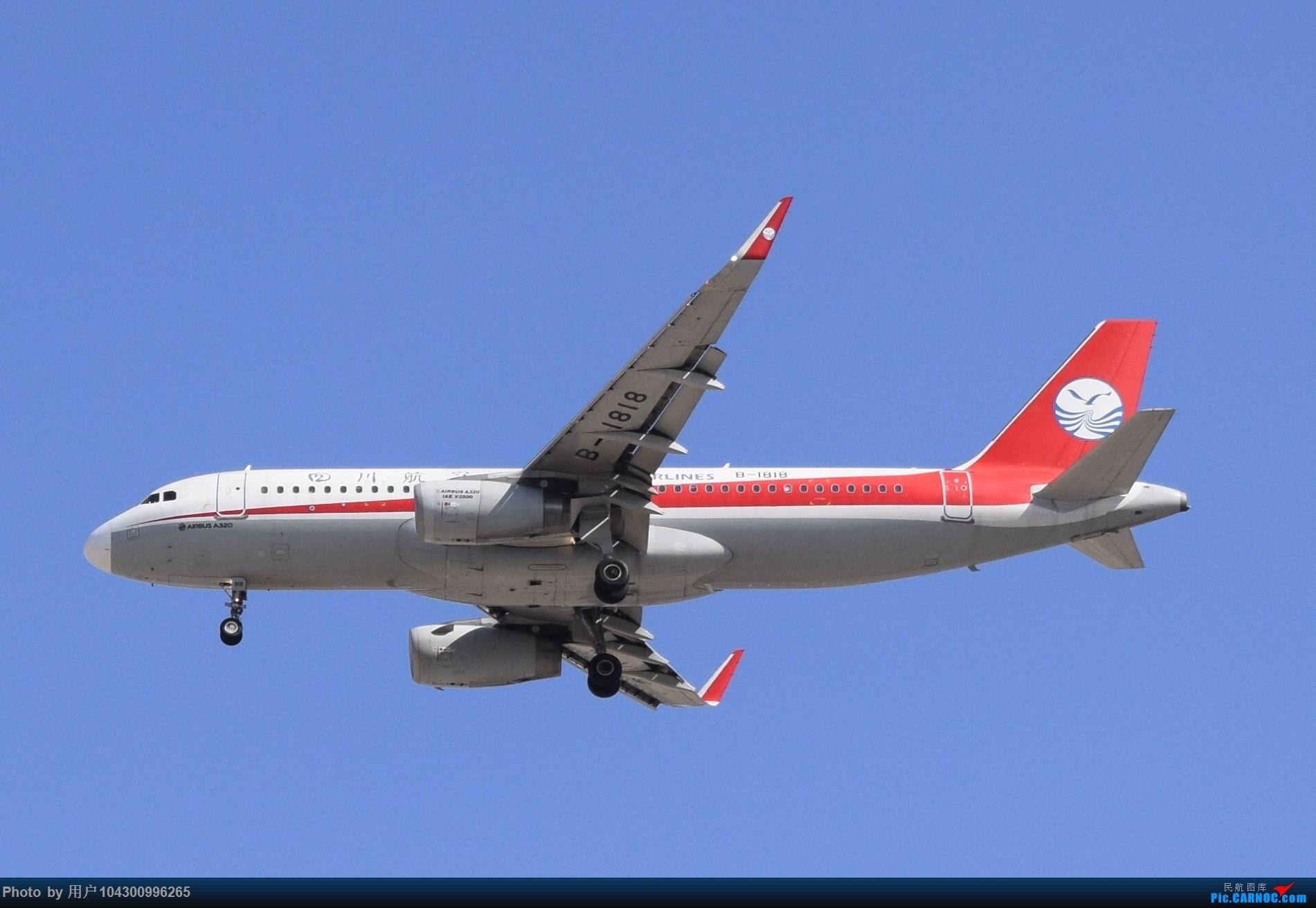 Re:[原创]大雾以后KWE降落高峰,偶遇多彩贵州航空A320neo AIRBUS A320-200 B-1818 中国贵阳龙洞堡国际机场
