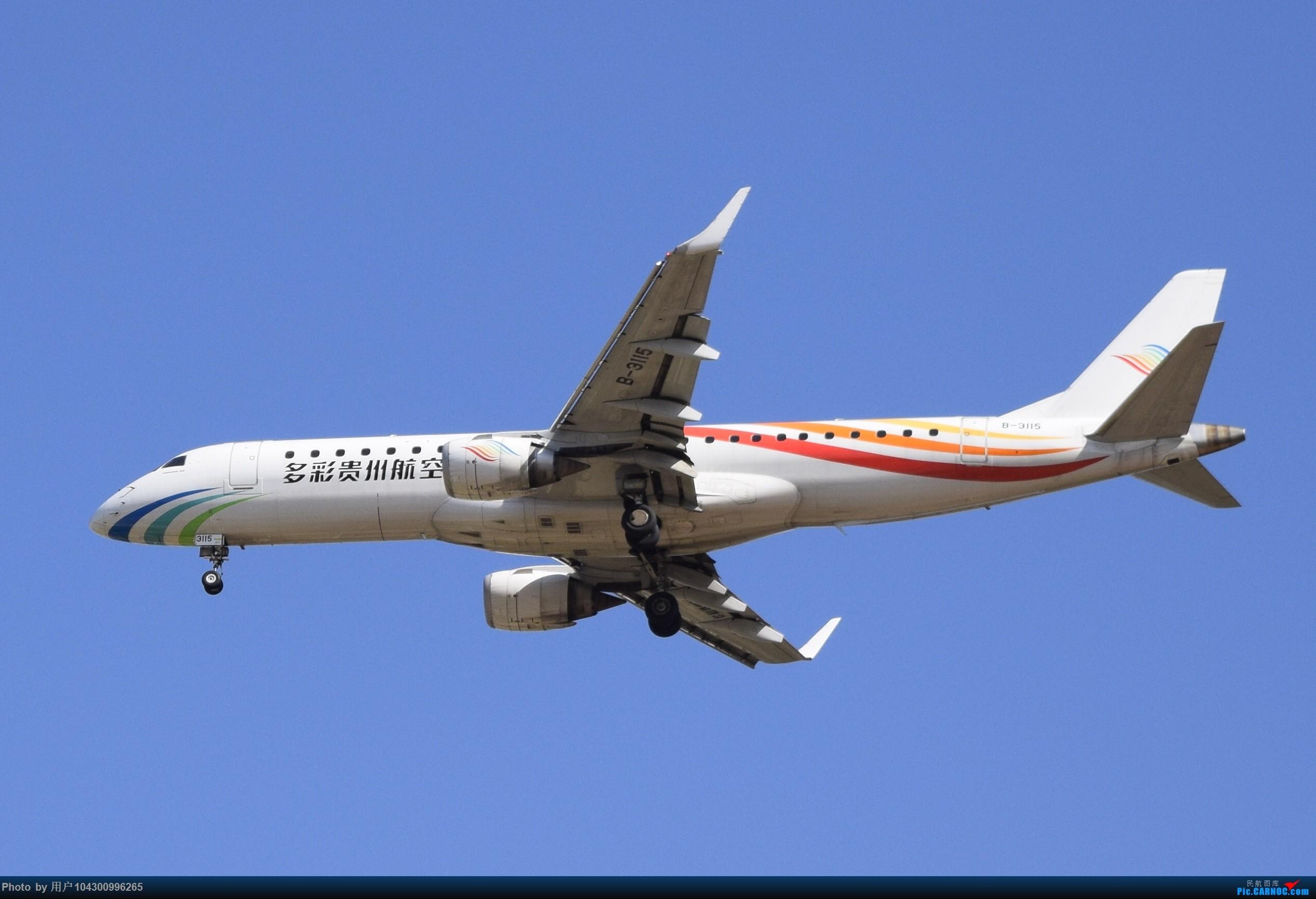 Re:[原创]大雾以后KWE降落高峰,偶遇多彩贵州航空A320neo EMBRAER E-190 B-3115 中国贵阳龙洞堡国际机场