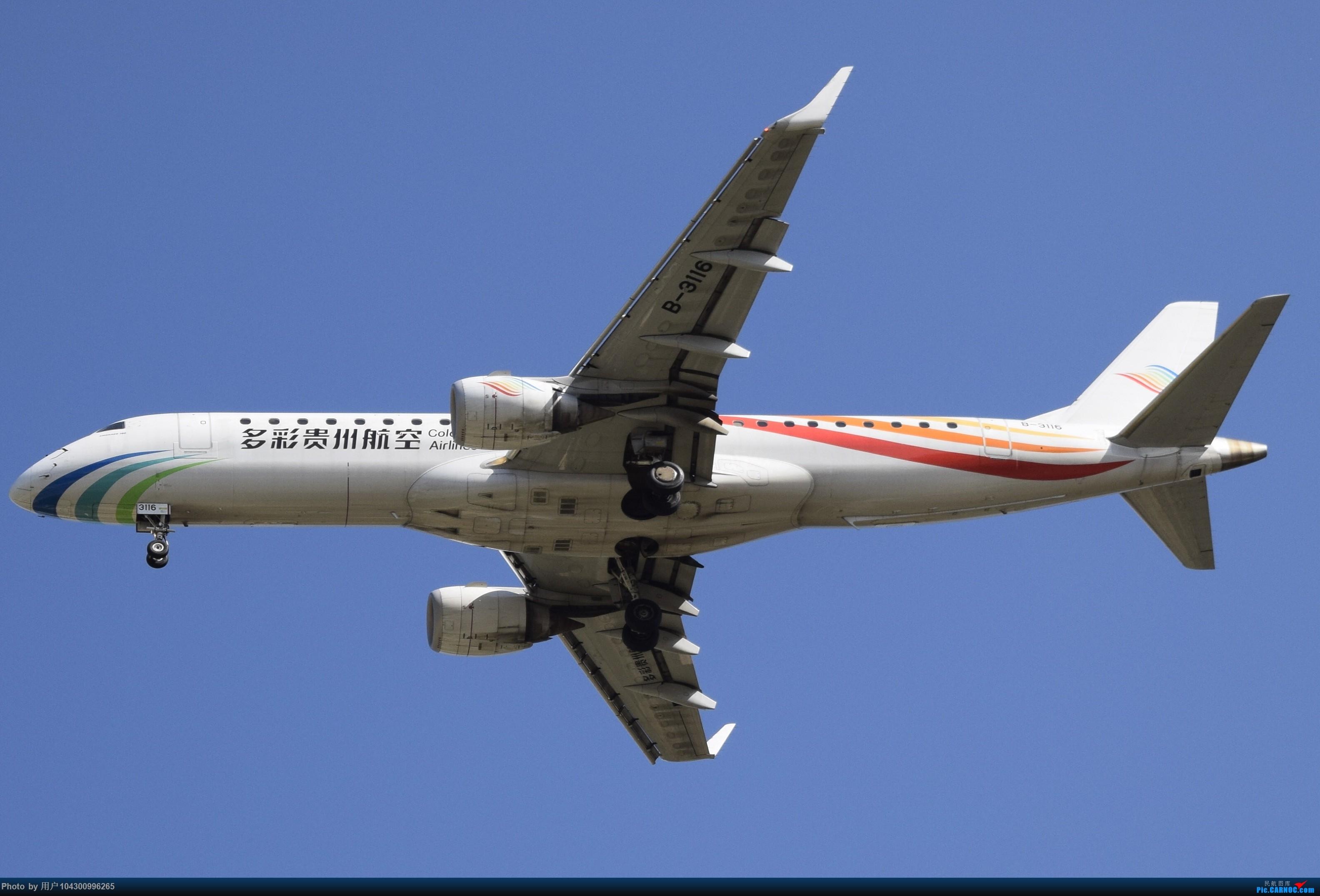 Re:[原创]大雾以后KWE降落高峰,偶遇多彩贵州航空A320neo EMBRAER E-190 B-3116 中国贵阳龙洞堡国际机场