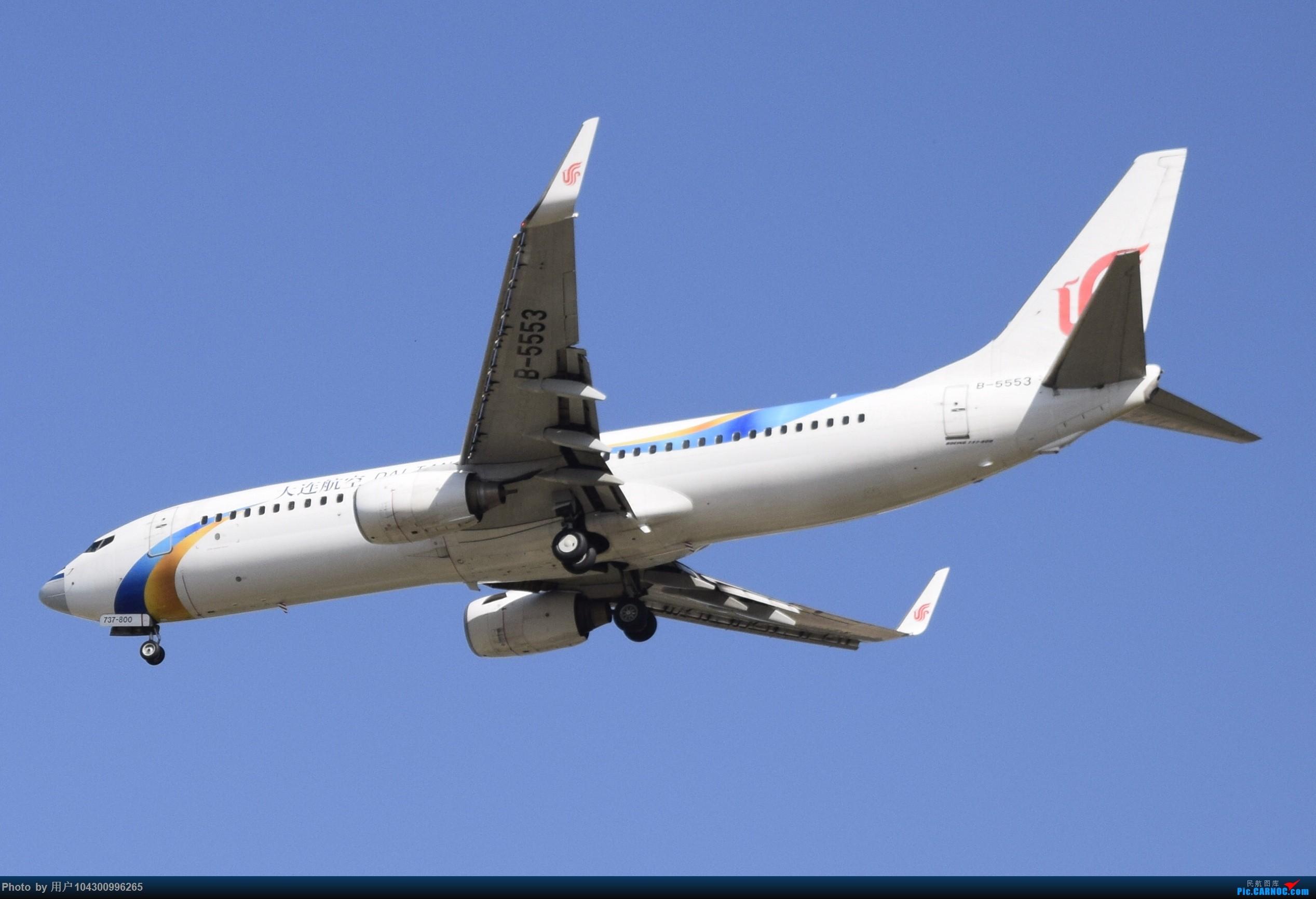 Re:[原创]大雾以后KWE降落高峰,偶遇多彩贵州航空A320neo BOEING 737-800 B-5553 中国贵阳龙洞堡国际机场