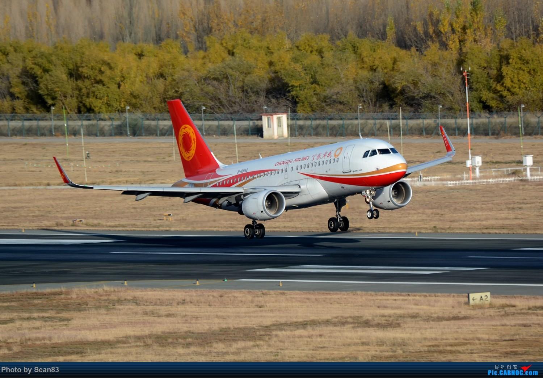 Re:[原创]山南拍机之旅 AIRBUS A319-100 B-8852 中国拉萨贡嘎国际机场