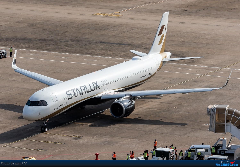 [原创]台湾星宇航空澳门机场试航 AIRBUS A321-251NX B-58201 中国澳门国际机场