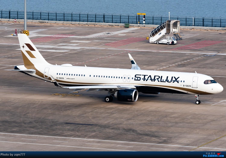 Re:[原创]台湾星宇航空澳门机场试航 AIRBUS A321-251NX B-58201 中国澳门国际机场
