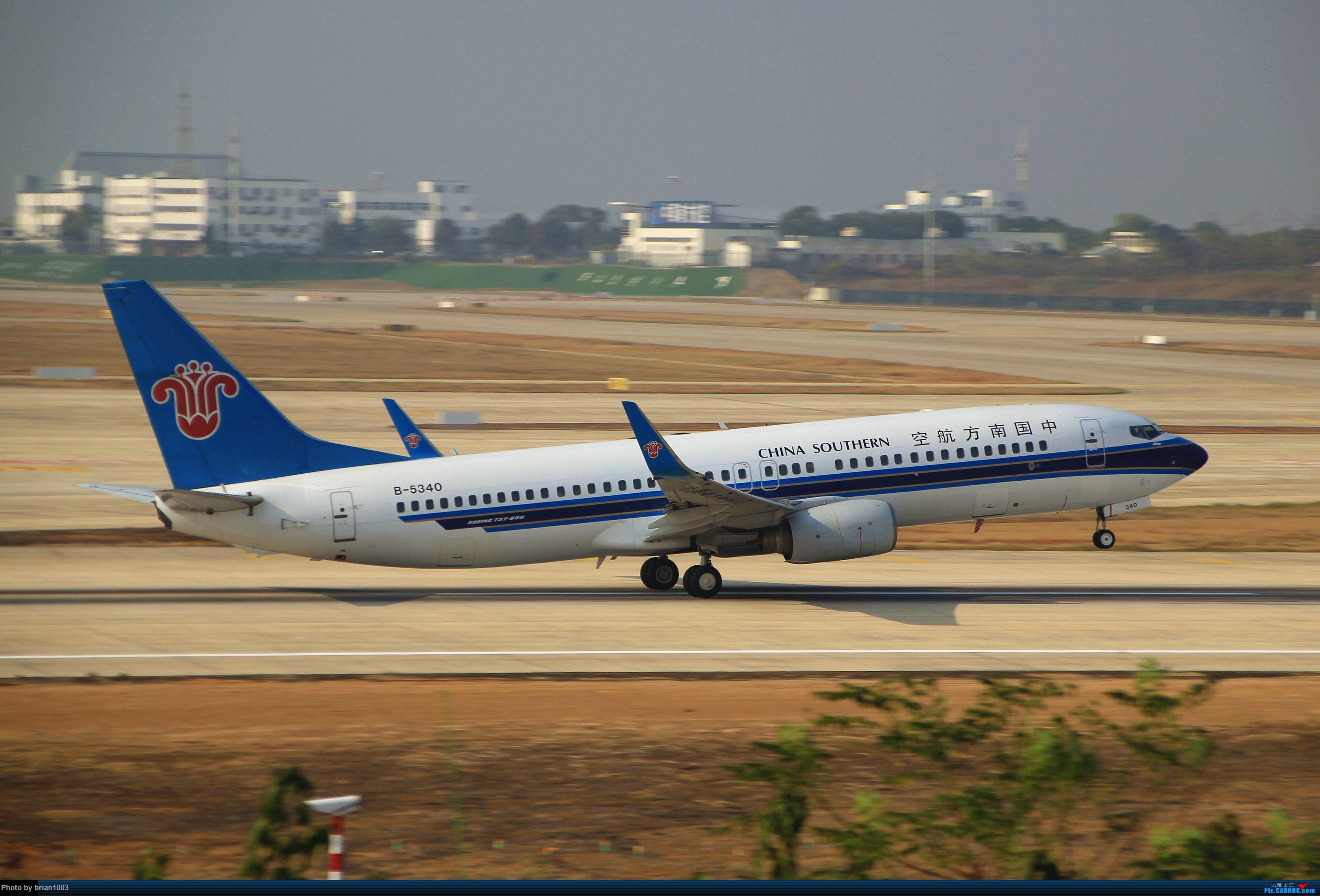 [原创]WUH武汉天河机场拍机之新航季来的海航333、幸福738和南航77W(更新至11月23日) BOEING 737-800 B-5340 中国武汉天河国际机场