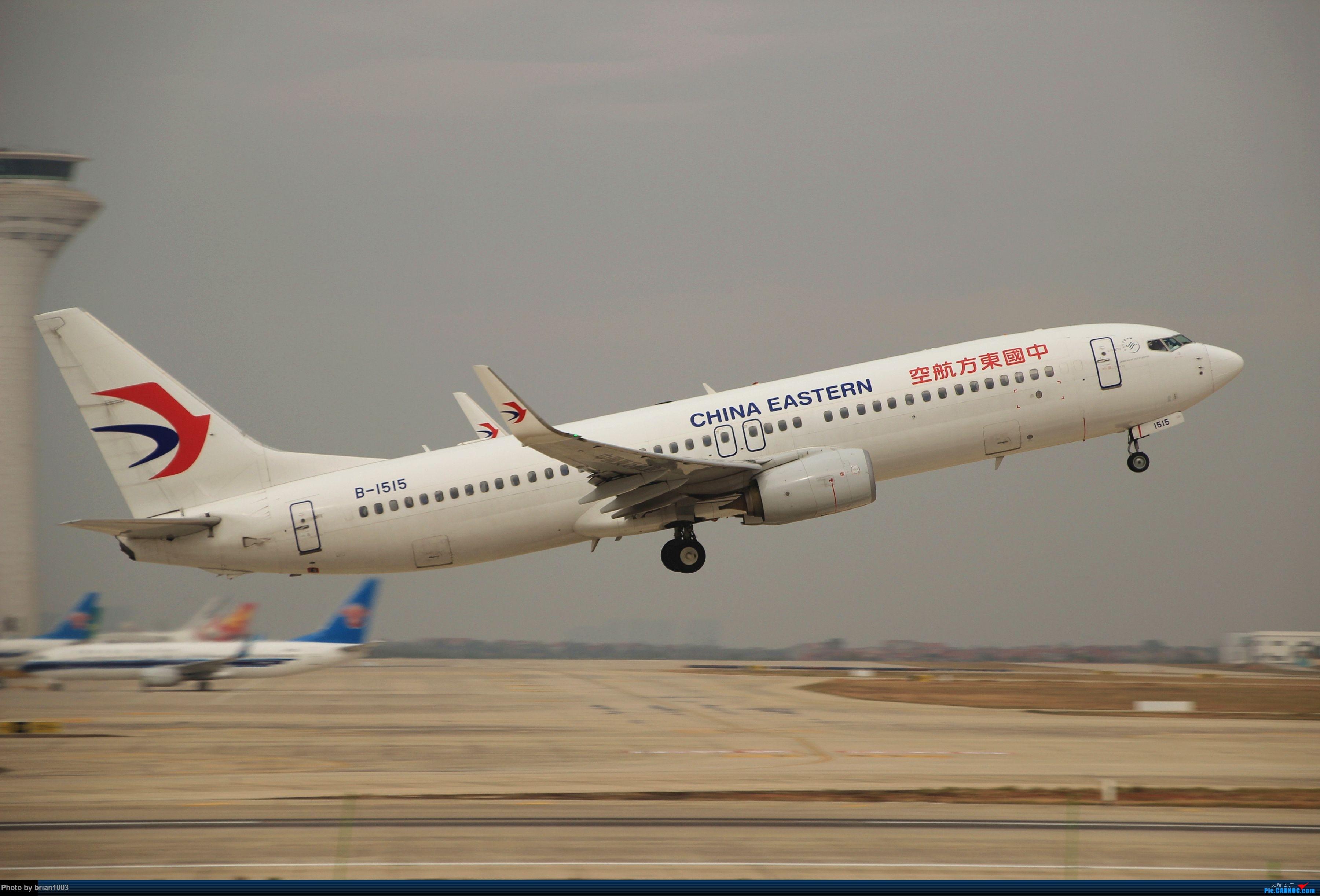 Re:[原创]WUH武汉天河机场拍机之新航季来的海航333和幸福的738 BOEING 737-800 B-1515 中国武汉天河国际机场