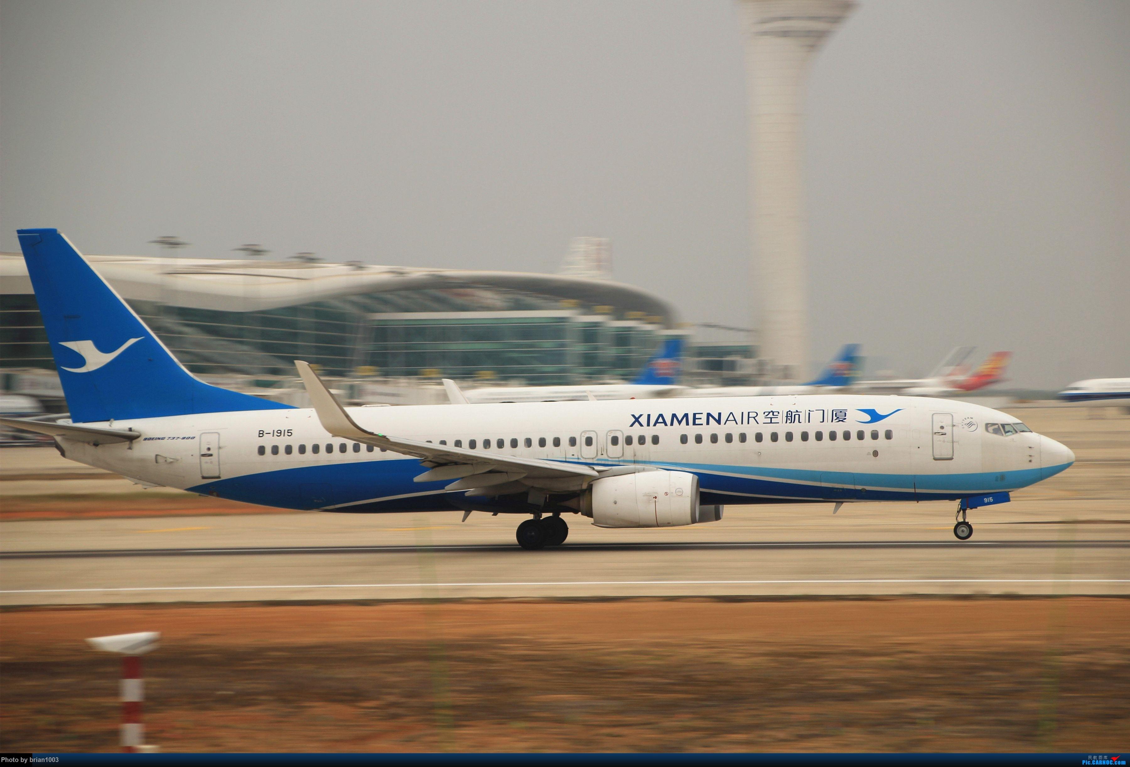 Re:[原创]WUH武汉天河机场拍机之新航季来的海航333和幸福的738 BOEING 737-800 B-1915 中国武汉天河国际机场