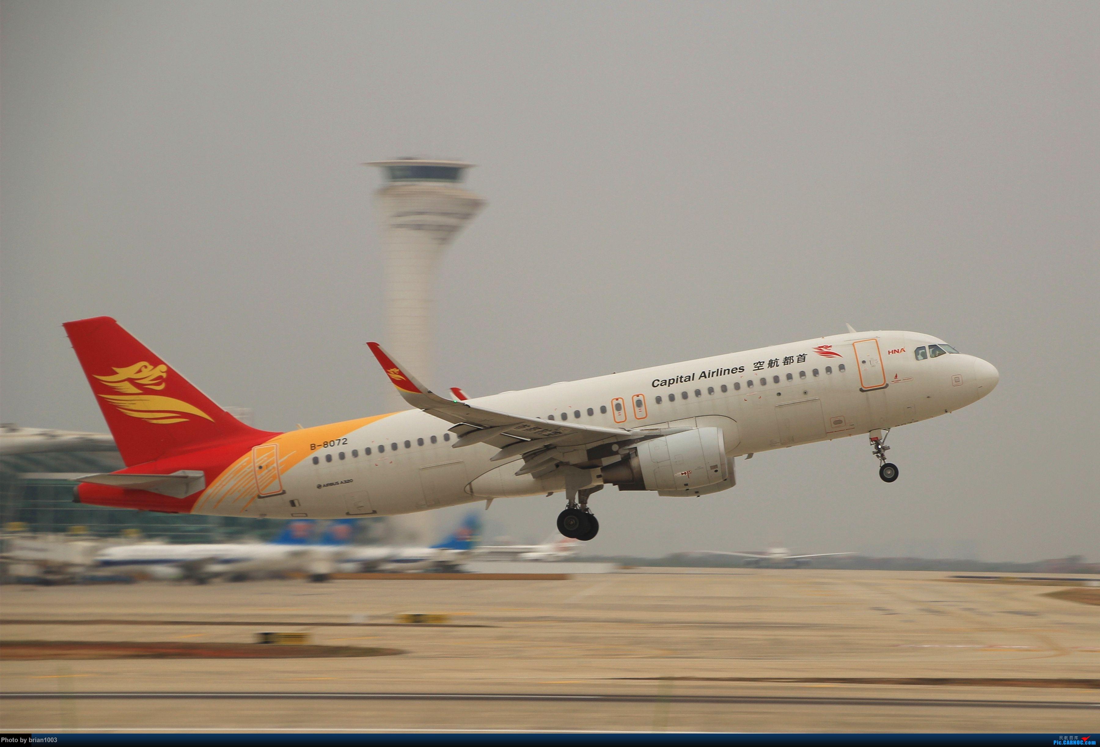 Re:[原创]WUH武汉天河机场拍机之新航季来的海航333和幸福的738 AIRBUS A320-200 B-8072 中国武汉天河国际机场