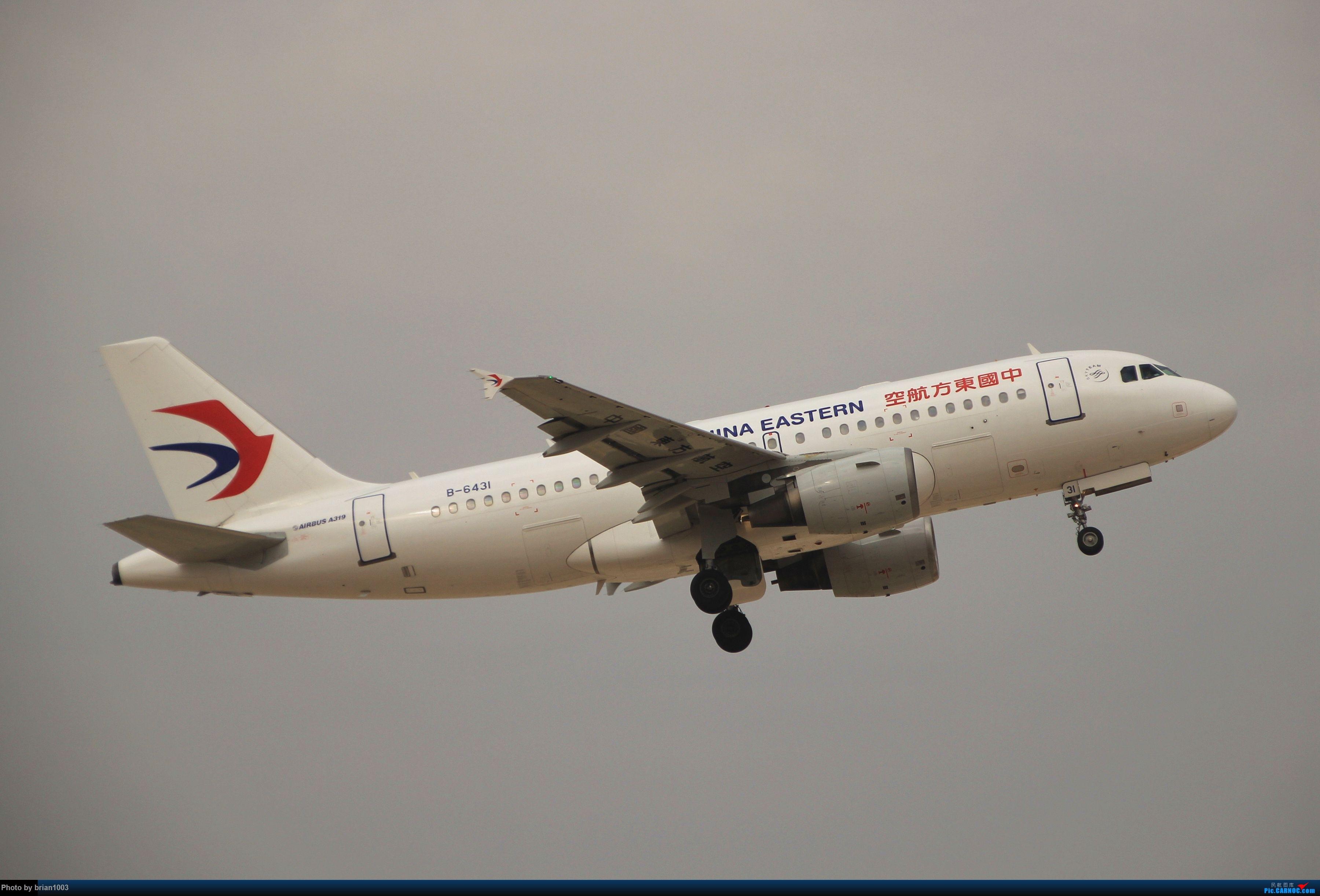 Re:[原创]WUH武汉天河机场拍机之新航季来的海航333和幸福的738 AIRBUS A319-100 B-6431 中国武汉天河国际机场