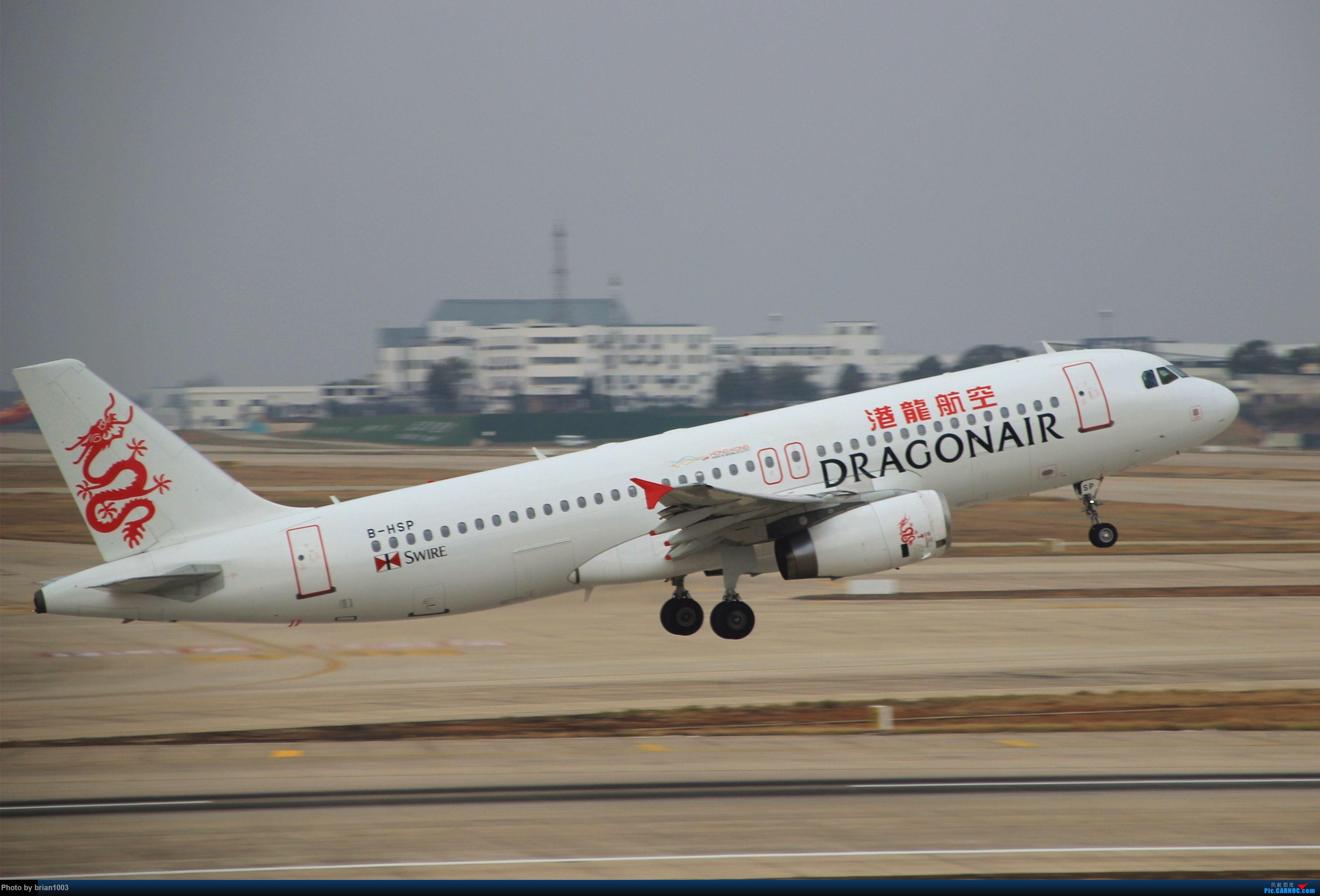 Re:[原创]WUH武汉天河机场拍机之新航季来的海航333和幸福的738 AIRBUS A320-200 B-HSP 中国武汉天河国际机场