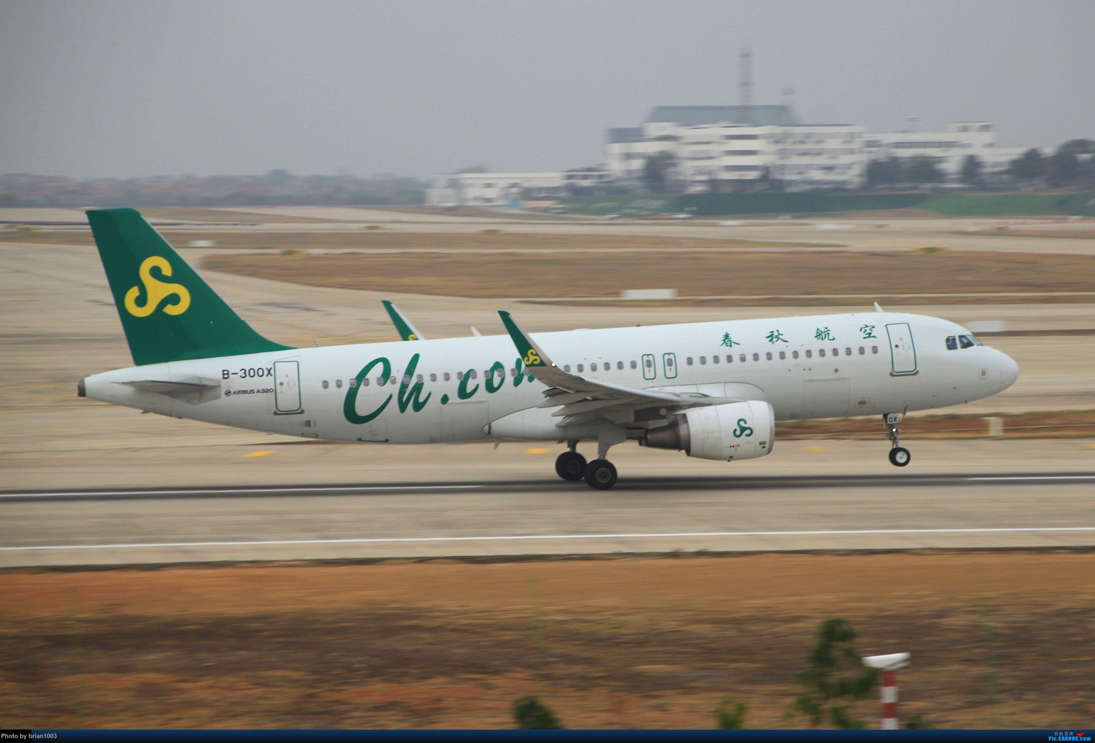 Re:[原创]WUH武汉天河机场拍机之新航季来的海航333和幸福的738 AIRBUS A320-200 B-300X 中国武汉天河国际机场