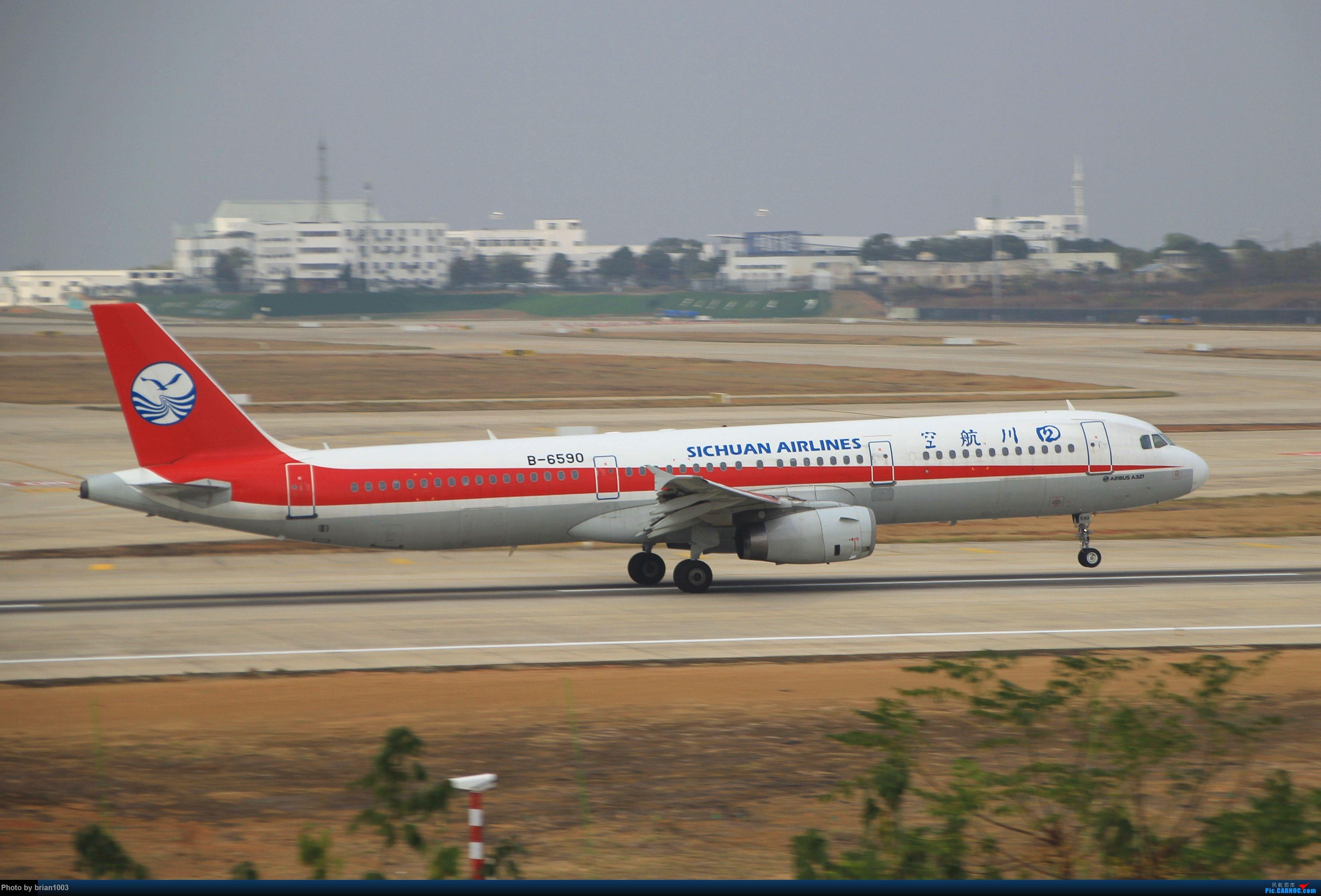 Re:[原创]WUH武汉天河机场拍机之新航季来的海航333和幸福的738 AIRBUS A321-200 B-6590 中国武汉天河国际机场