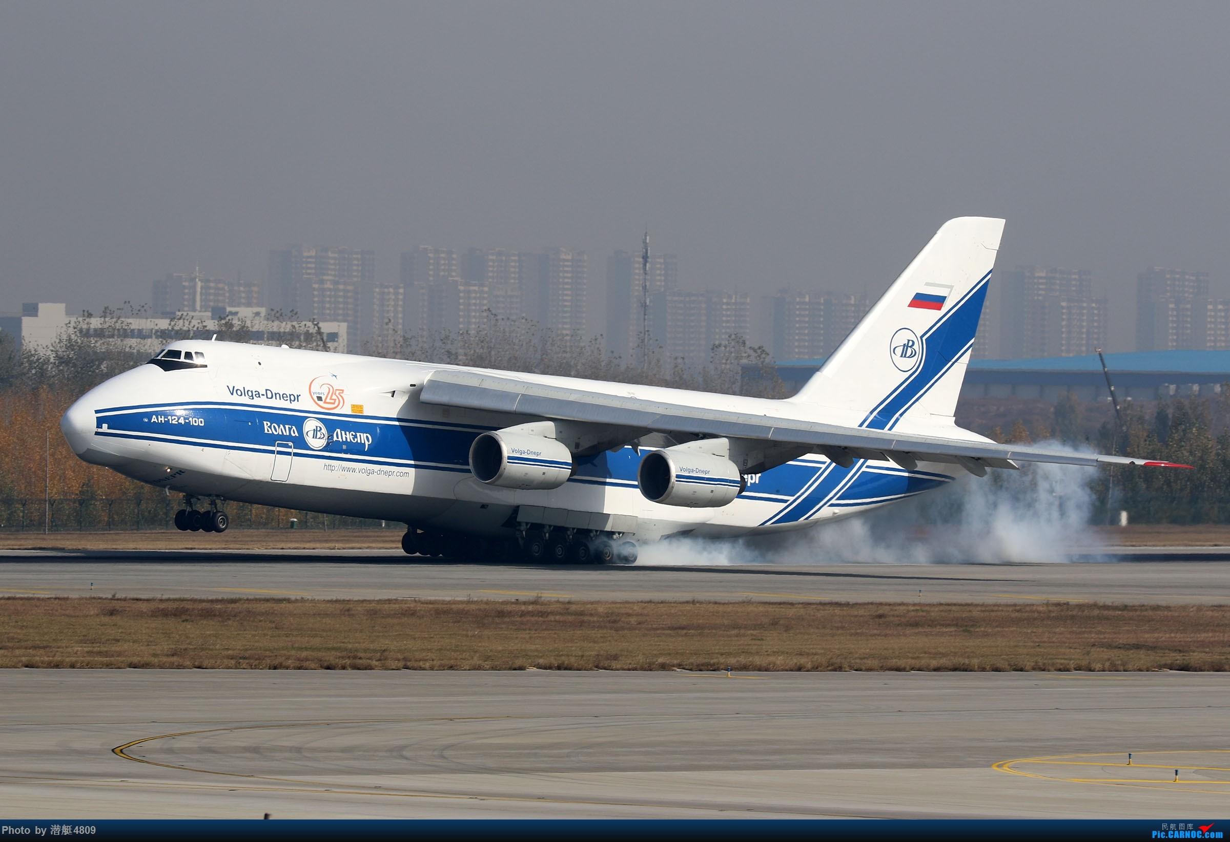 [原创][郑州飞友会]安124来了 ANTONOV AN-124 RA-80821 CGO
