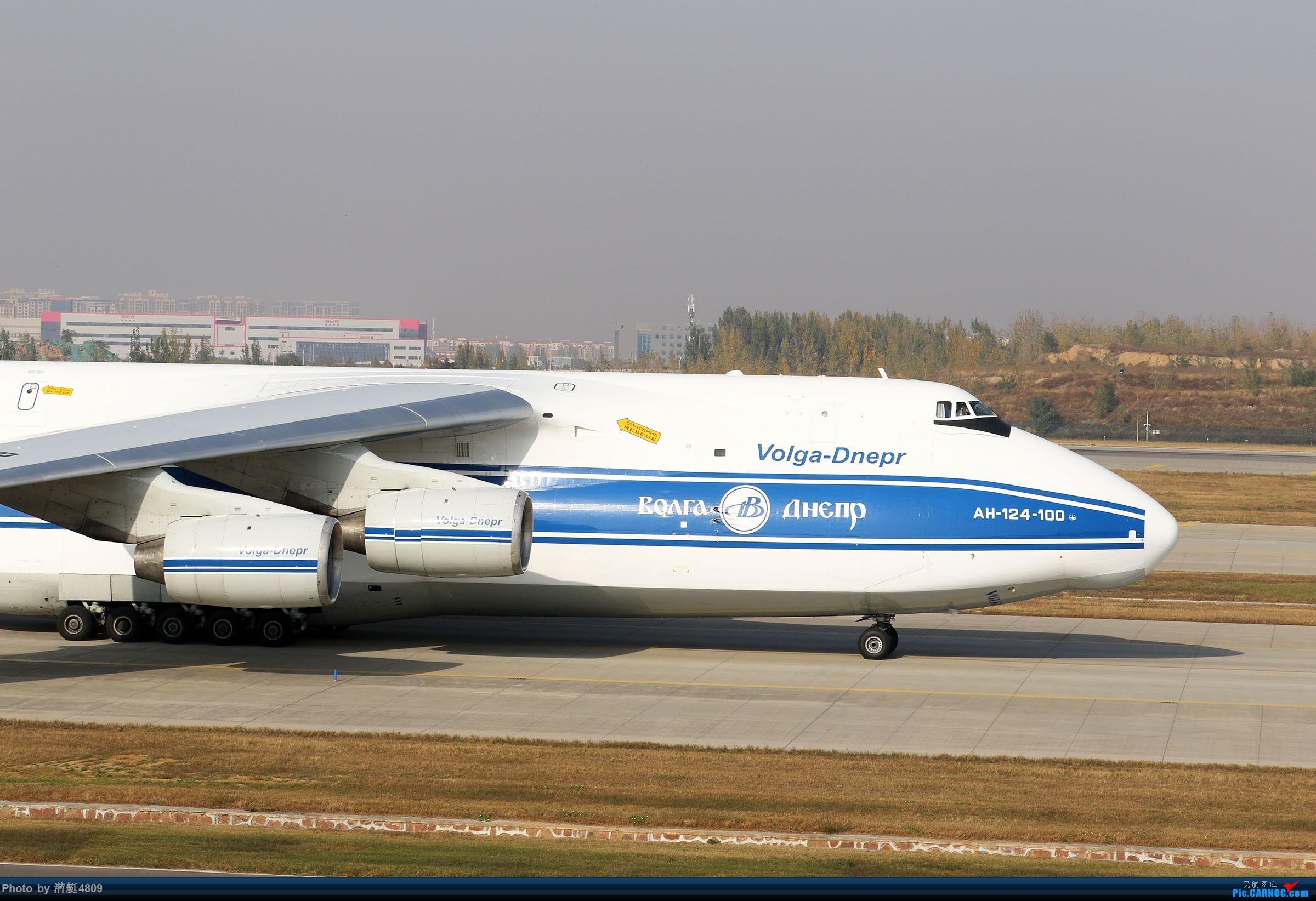 Re:[原创][郑州飞友会]安124来了 ANTONOV AN-124 RA-80821 CGO