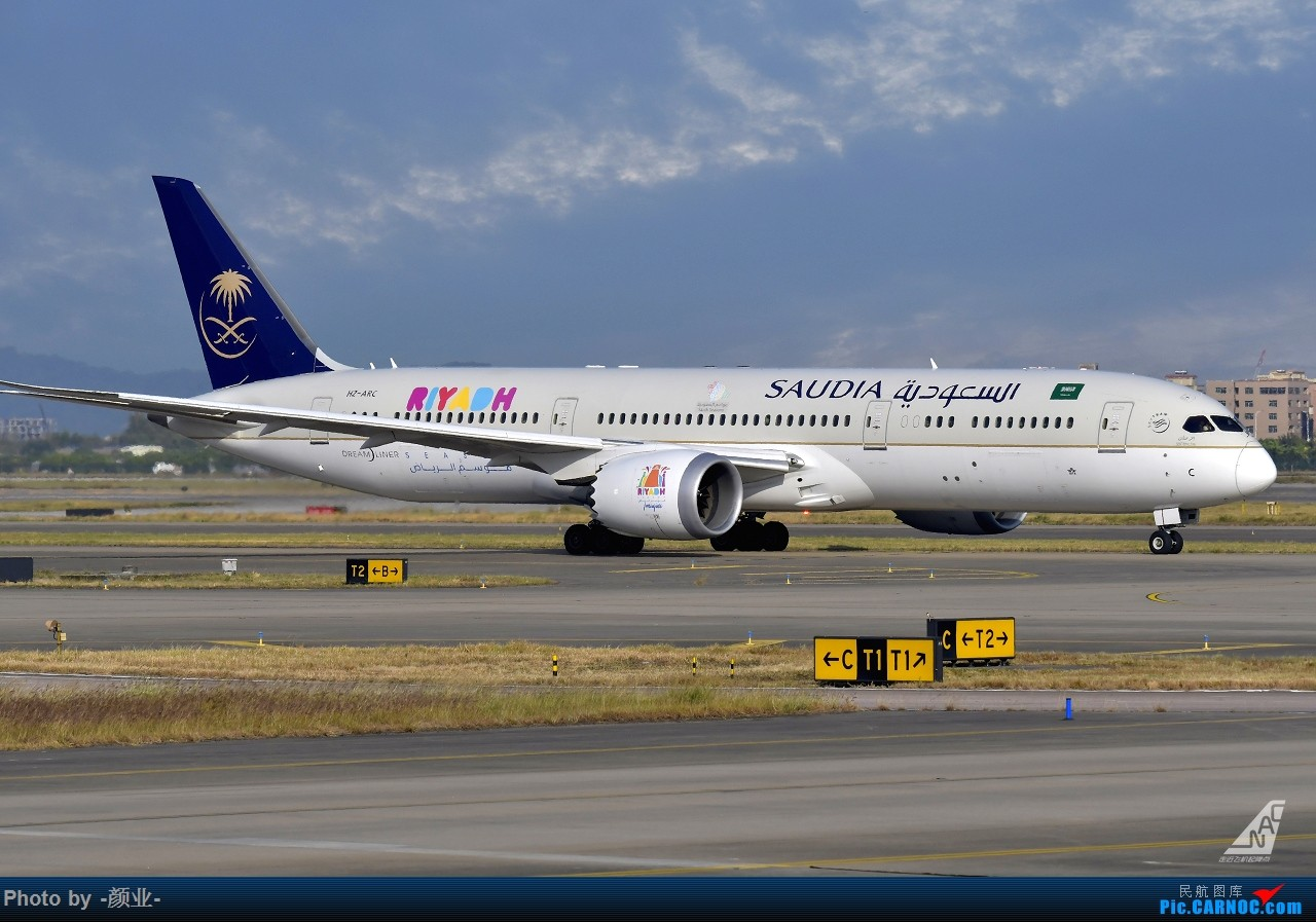 Re:[原创]走近飞机起降点(无尽创意) BOEING 787-9 HZ-ARC 中国广州白云国际机场