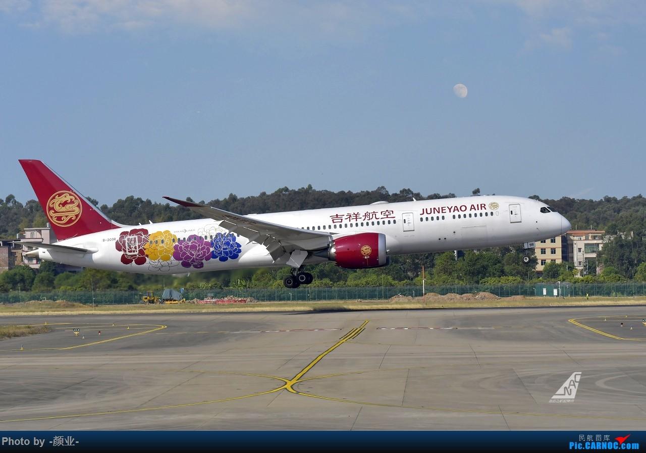 Re:[原创]走近飞机起降点(无尽创意) BOEING 787-9 B-209R 中国广州白云国际机场