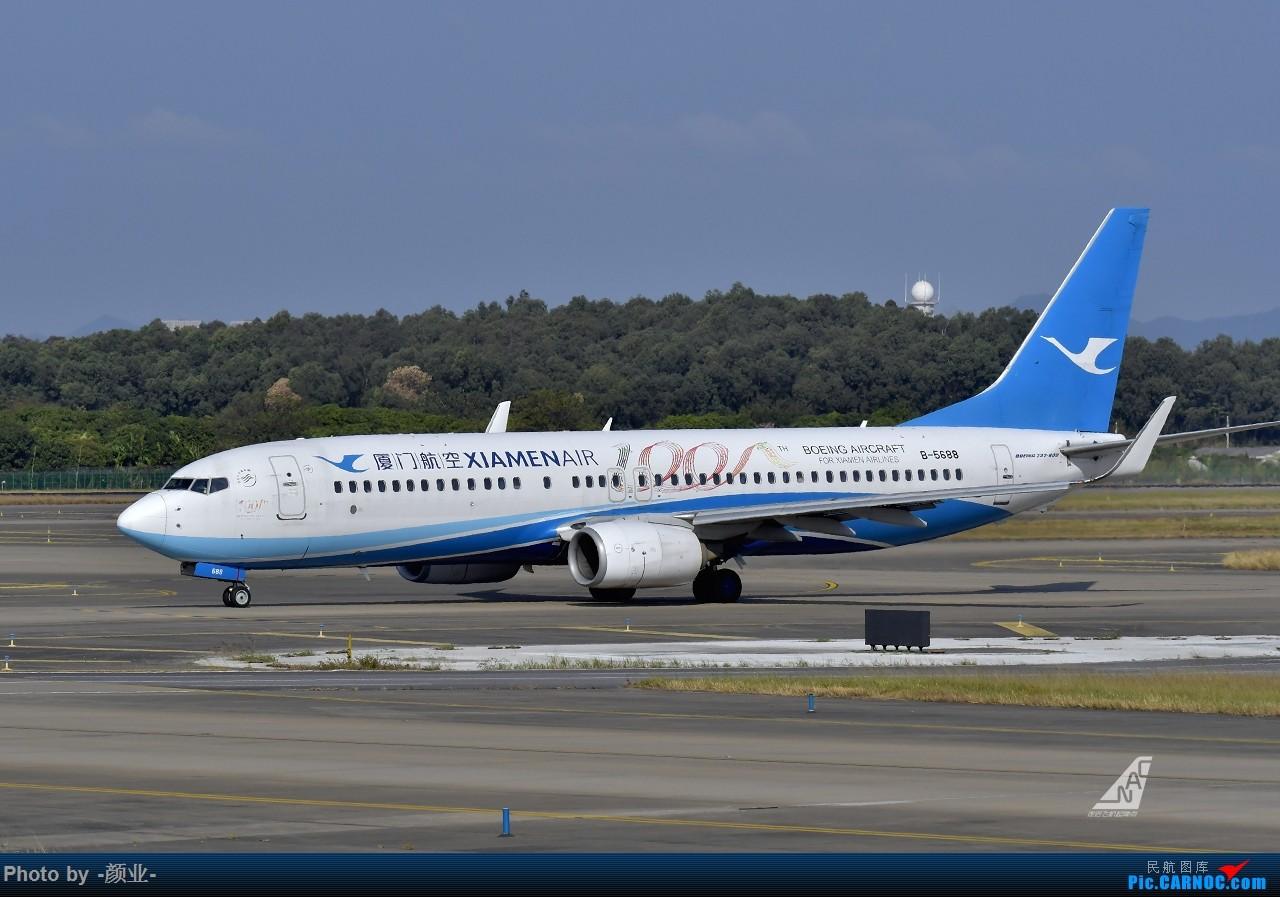 Re:[原创]走近飞机起降点(无尽创意) BOEING 737-800 B-5688 中国广州白云国际机场