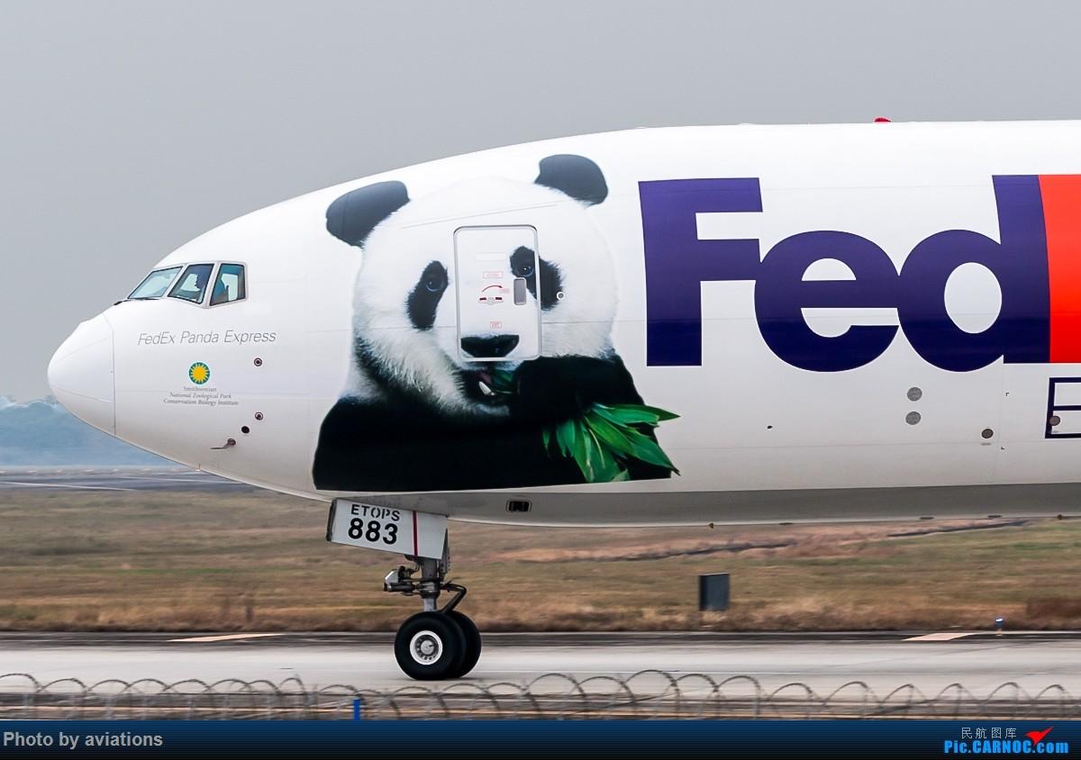 【CTU】联邦快递运送熊猫回国 BOEING 777F N883FD 中国成都双流国际机场