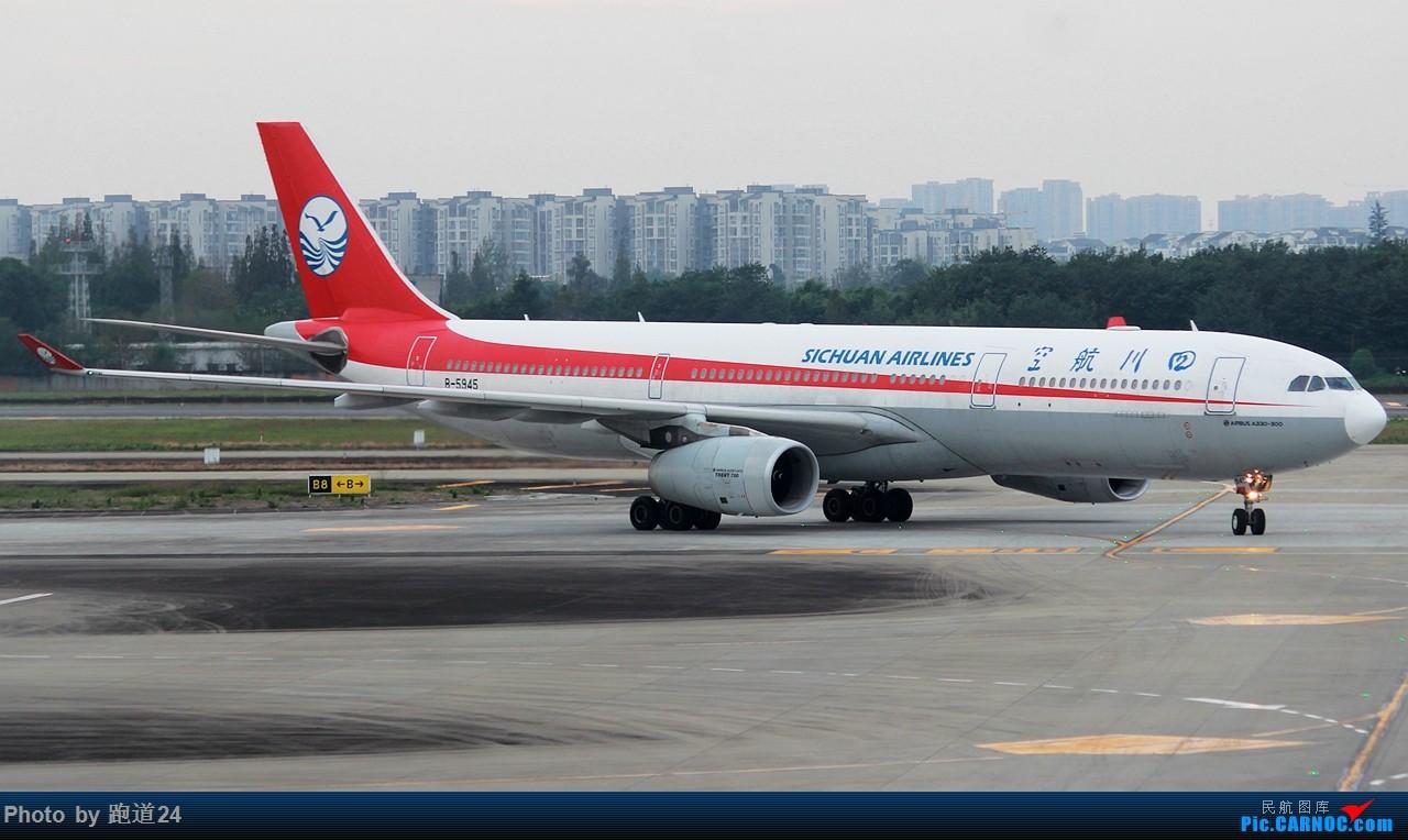 Re:【多图党】CTU及GHN日常 1280*720 AIRBUS A330-300 B-5945 中国成都双流国际机场