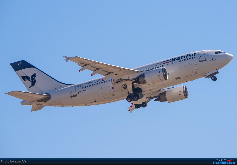 Re:[原创]闪现广州白云的神秘伊朗航空 AIRBUS A310-304 EP-IBK 广州白云国际机场