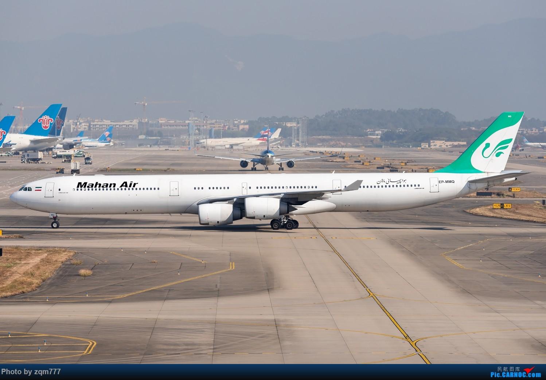 Re:[原创]闪现广州白云的神秘伊朗航空 AIRBUS A340-600 EP-MMQ 广州白云国际机场