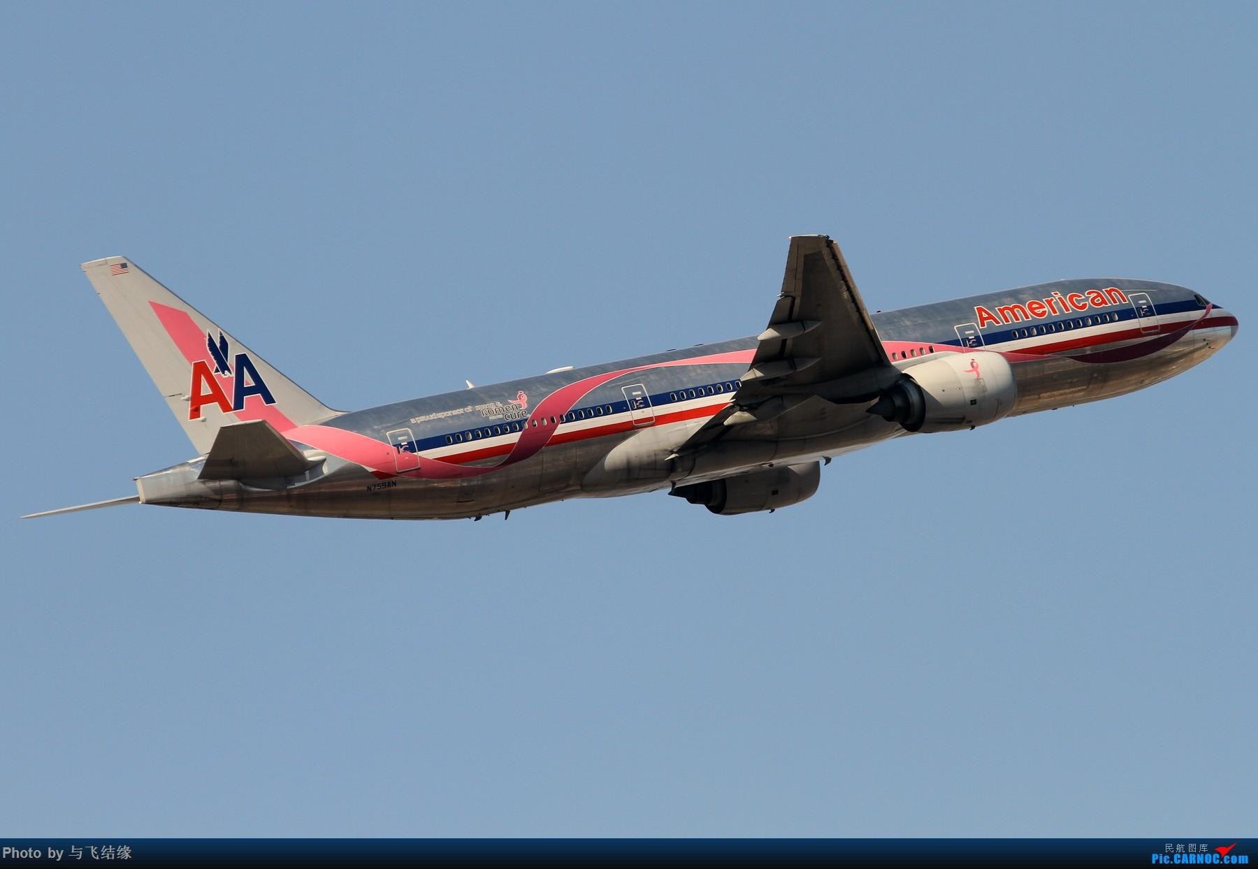 [原创]老图两张! BOEING 777-200ER N759AN 中国北京首都国际机场
