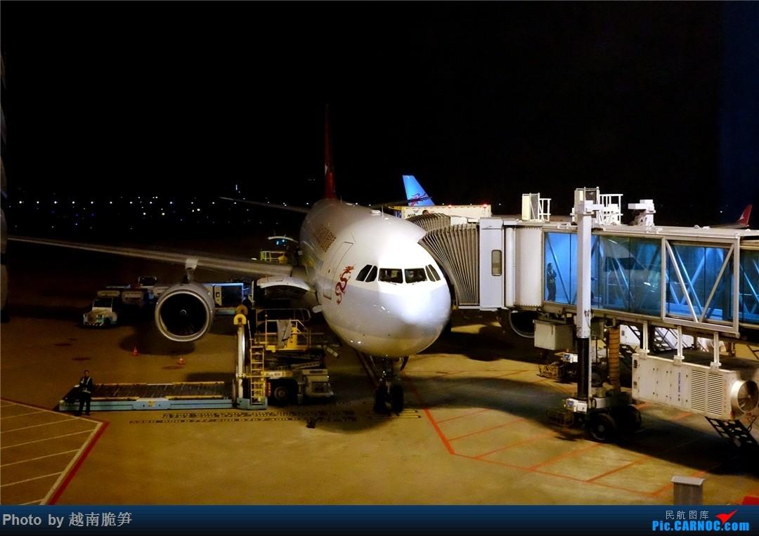 Re:[原创]多事之秋在地中海——国泰航空伴我行 AIRBUS A330-300  中国杭州萧山国际机场