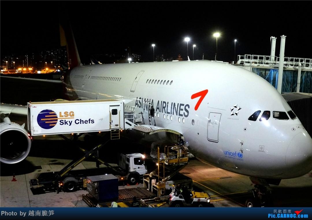 Re:[原创]多事之秋在地中海——国泰航空伴我行 AIRBUS A380-800  HKG