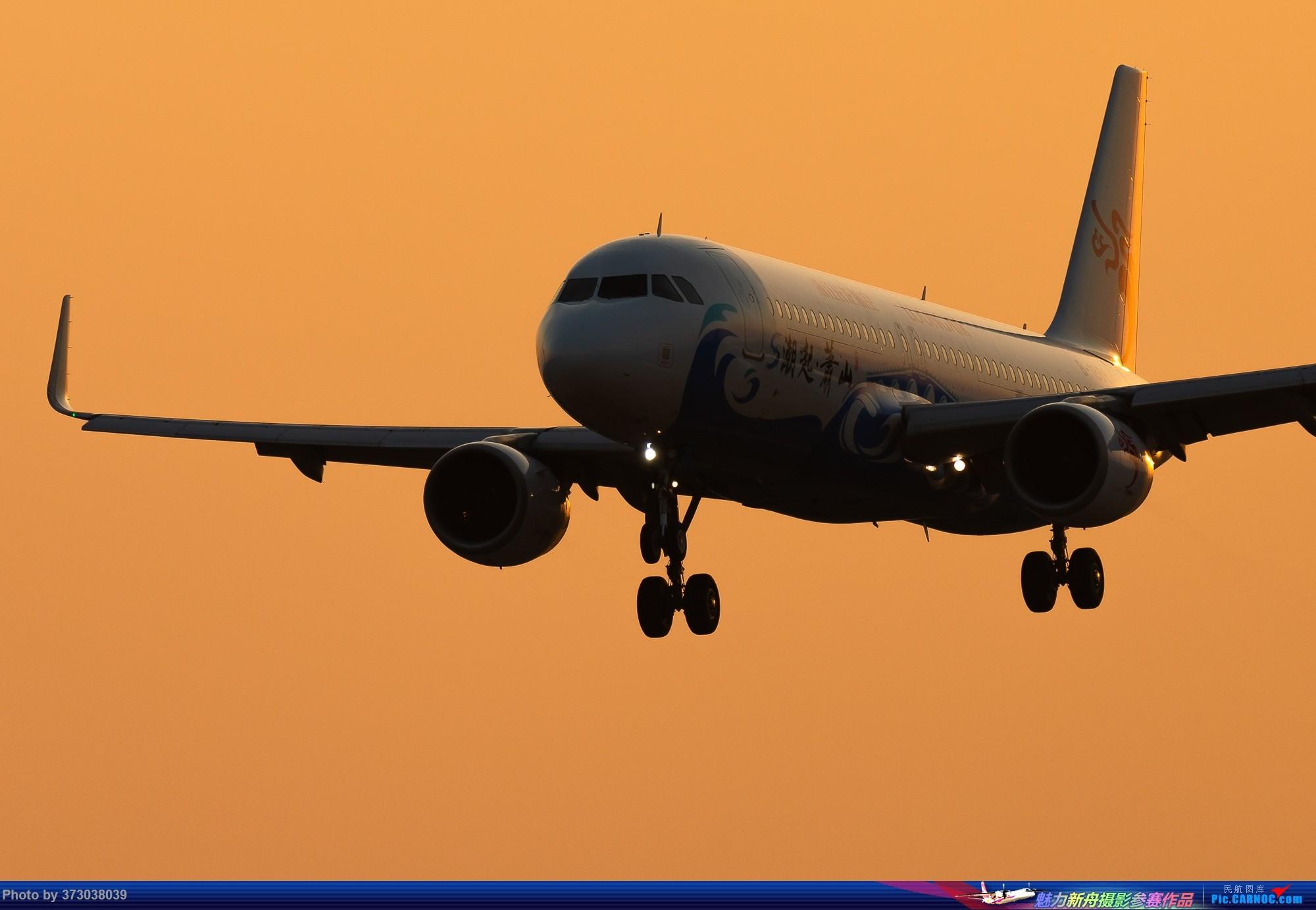 [原创]浙江长龙航空 潮起萧山号彩绘日暮回归 AIRBUS A320-200 B-1866 中国杭州萧山国际机场