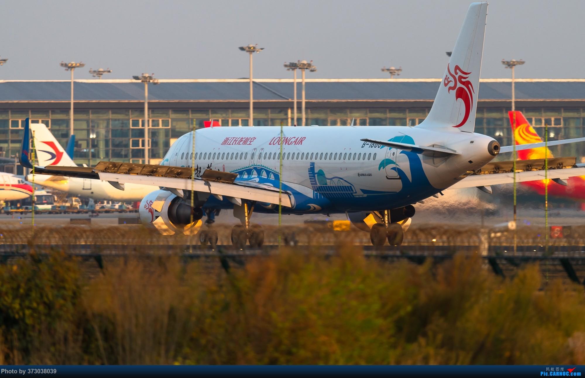Re:[原创]浙江长龙航空 潮起萧山号彩绘日暮回归 AIRBUS A320-200 B-1866 中国杭州萧山国际机场 中国杭州萧山国际机场