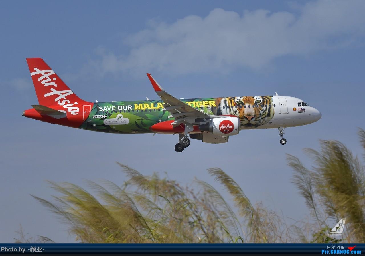 Re:[原创]走近飞机起降点(无尽创意) AIRBUS A320-200 9M-AQZ 中国广州白云国际机场