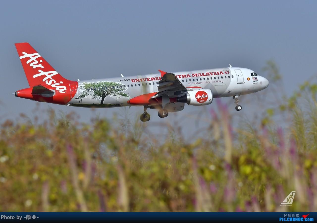 Re:[原创]走近飞机起降点(无尽创意) AIRBUS A320-200 9M-AQD 中国广州白云国际机场