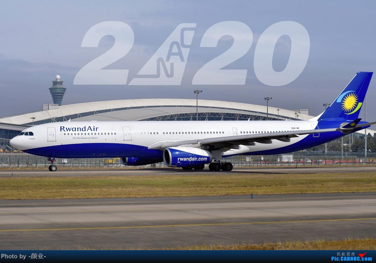 Re:[原创]走近飞机起降点(无尽创意) AIRBUS A330-300 9XR-WP 中国广州白云国际机场