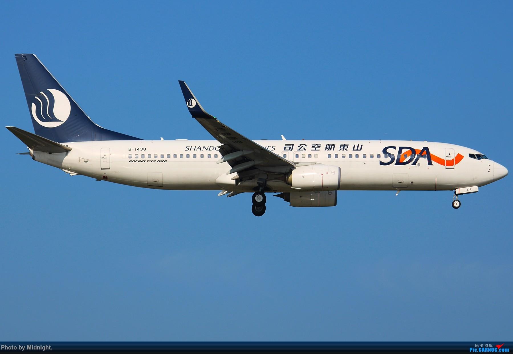 Re:[原创]「全是大渣片」超冷门机场WUS BOEING 737-800 B-1438 中国武夷山机场