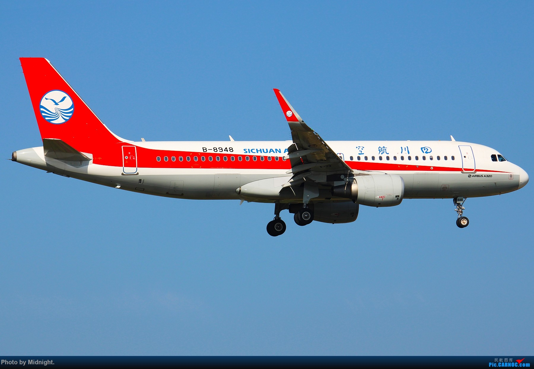 Re:[原创]「全是大渣片」超冷门机场WUS AIRBUS A320-200 B-8948 中国武夷山机场