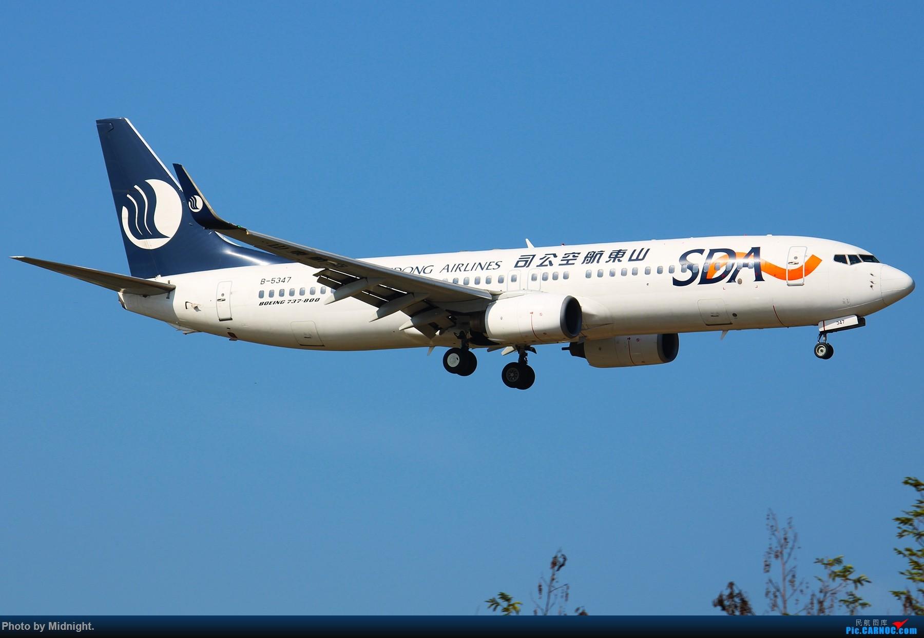 Re:[原创]「全是大渣片」超冷门机场WUS BOEING 737-800 B-5347 中国武夷山机场