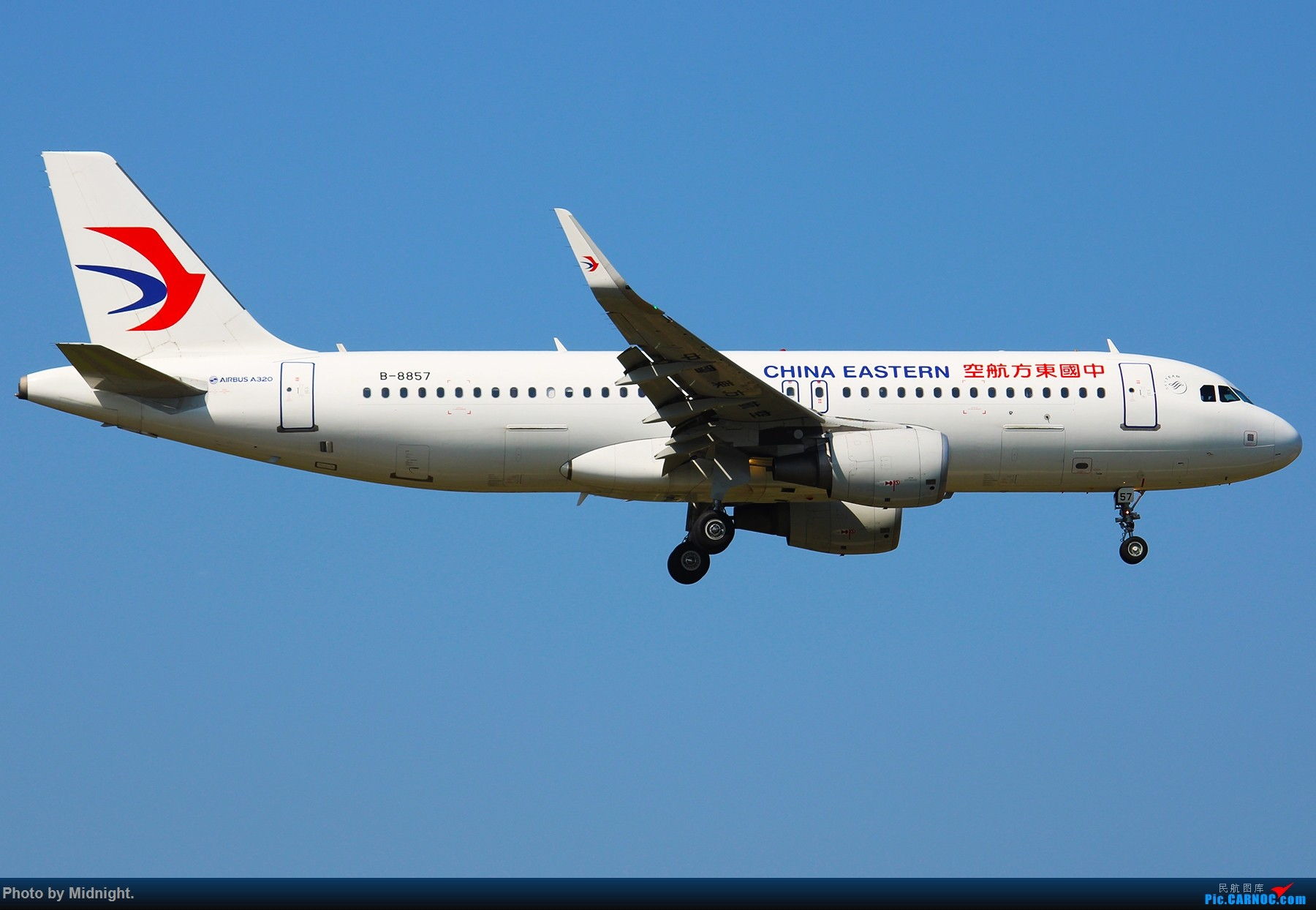 Re:[原创]「全是大渣片」超冷门机场WUS AIRBUS A320-200 B-8857 中国武夷山机场