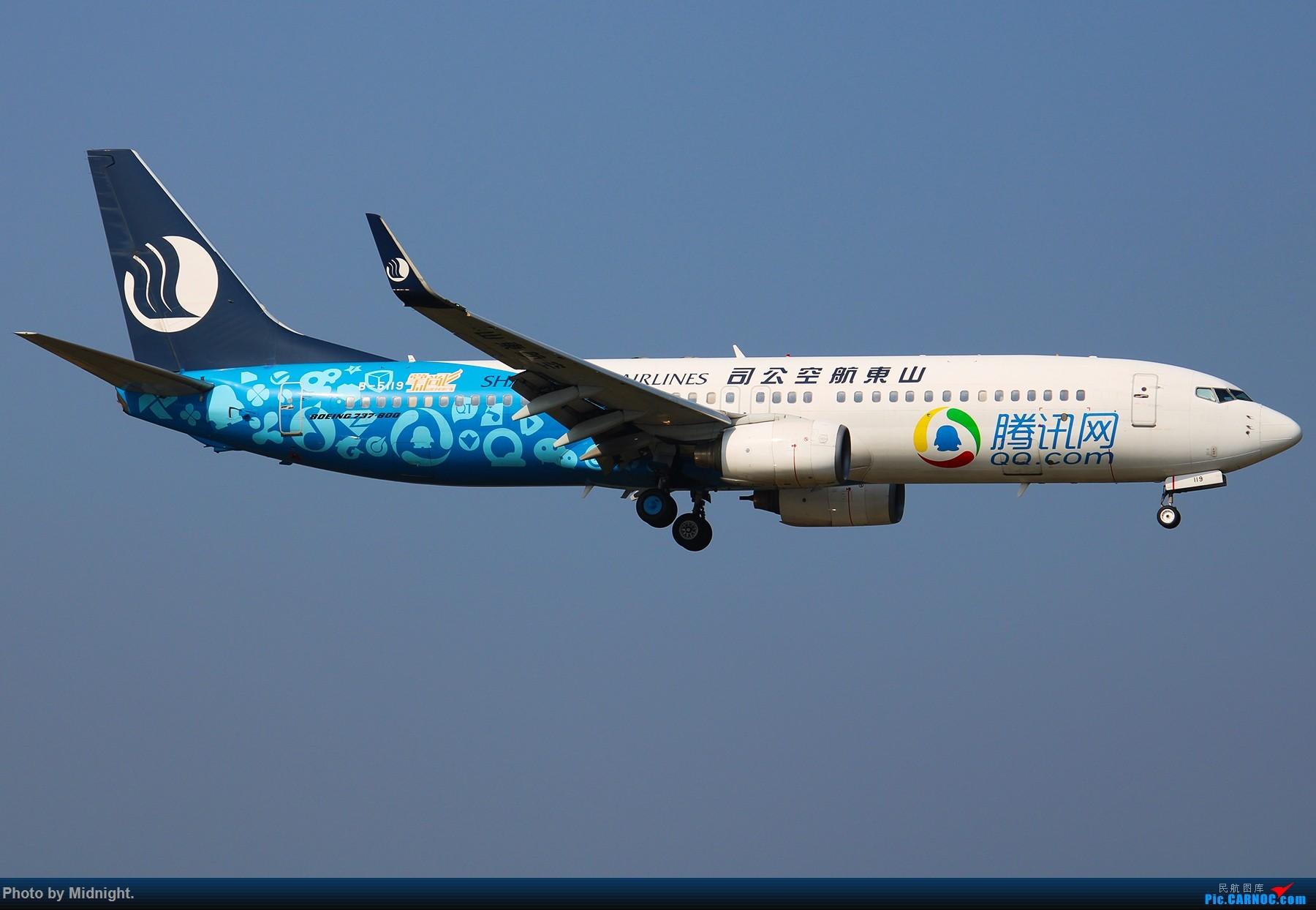 Re:[原创]「全是大渣片」超冷门机场WUS BOEING 737-800 B-5119 中国武夷山机场