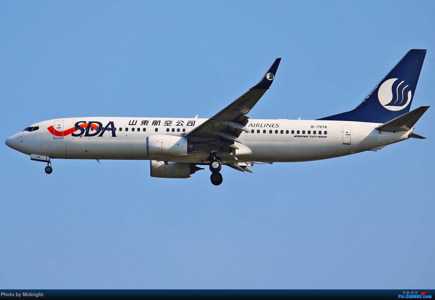 Re:[原创]「全是大渣片」超冷门机场WUS BOEING 737-800 B-7976 中国武夷山机场