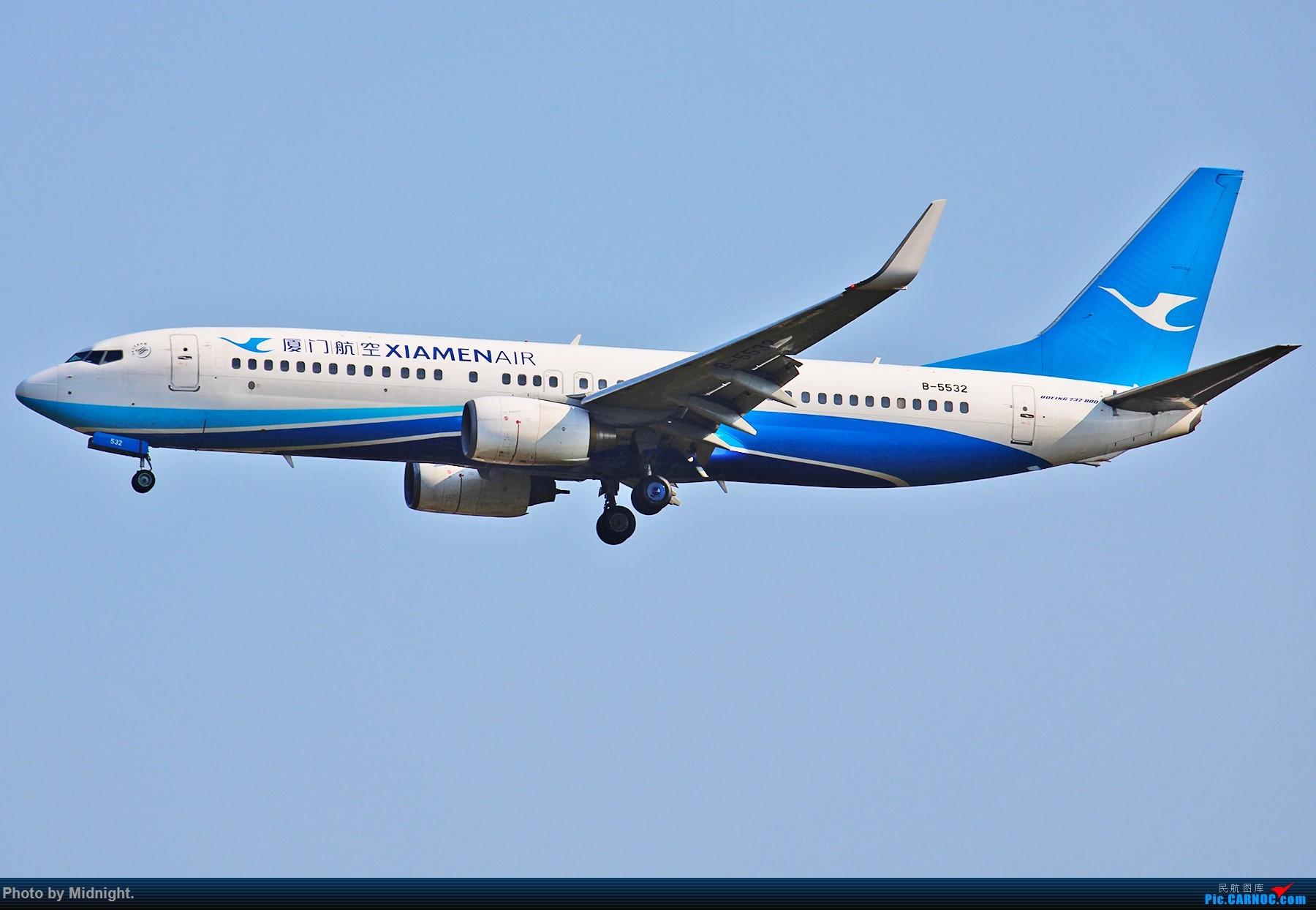 Re:[原创]「全是大渣片」超冷门机场WUS BOEING 737-800 B-5532 中国武夷山机场