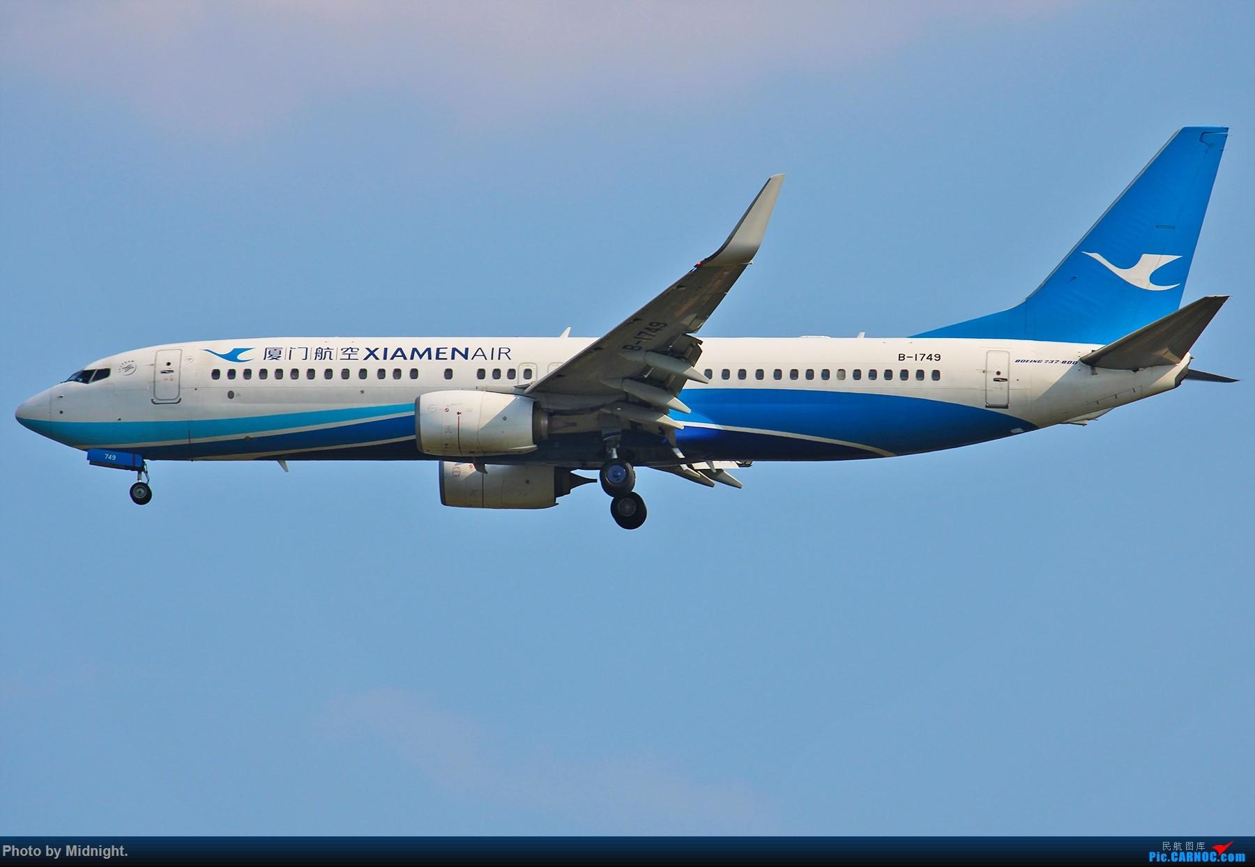 Re:[原创]「全是大渣片」超冷门机场WUS BOEING 737-800 B-1749 中国武夷山机场