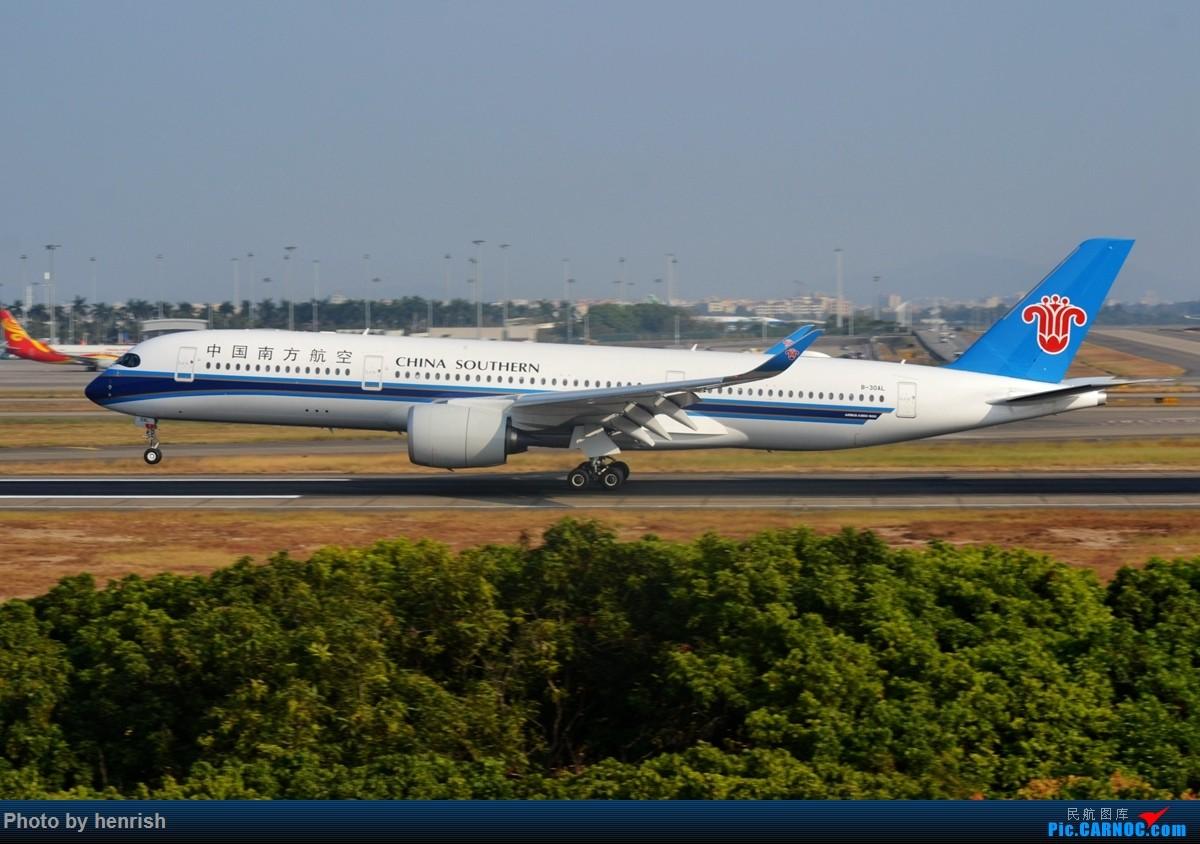 Re:[原创]【肥威的CAN】11月27日,西跑拍机,好货多多。【 广东青少年拍机小队】【广州,你好!】 AIRBUS A350-900 B-30AL 中国广州白云国际机场