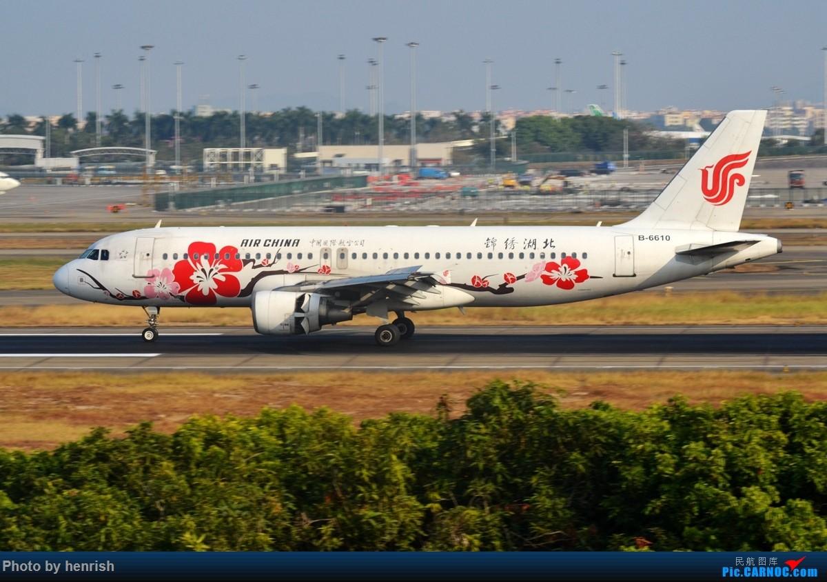 Re:[原创]【肥威的CAN】11月27日,西跑拍机,好货多多。【 广东青少年拍机小队】【广州,你好!】 AIRBUS A320-200 B-6610 中国广州白云国际机场